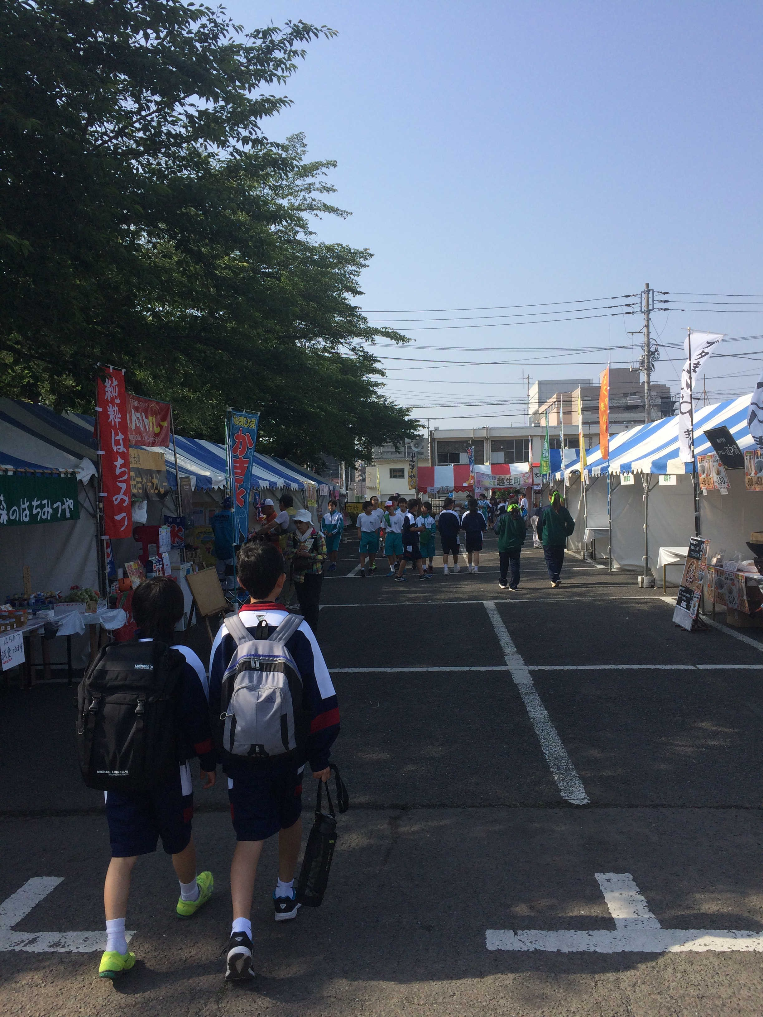 中央会場(飯能市役所)(スタート)