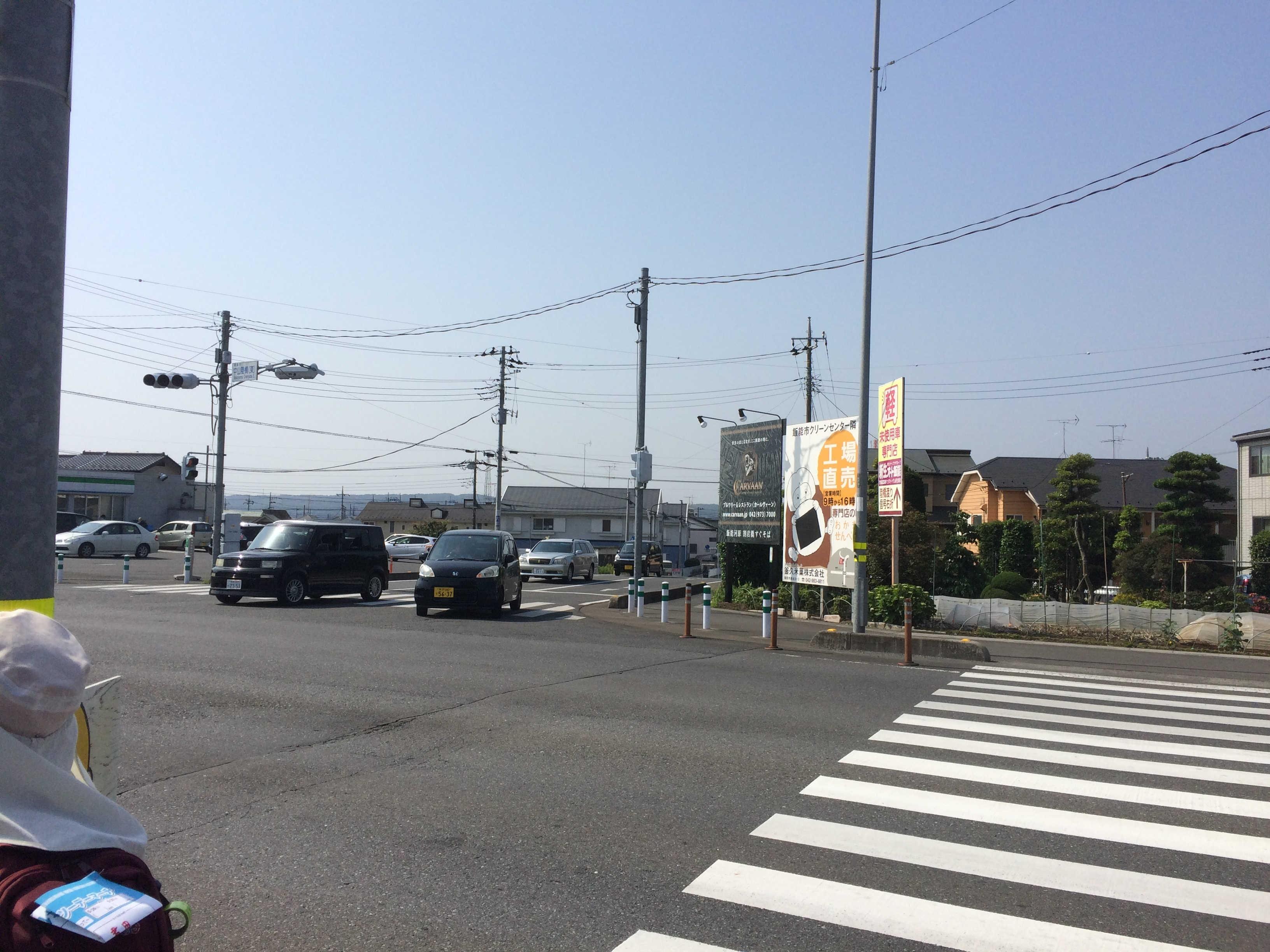 中山陸橋(東)