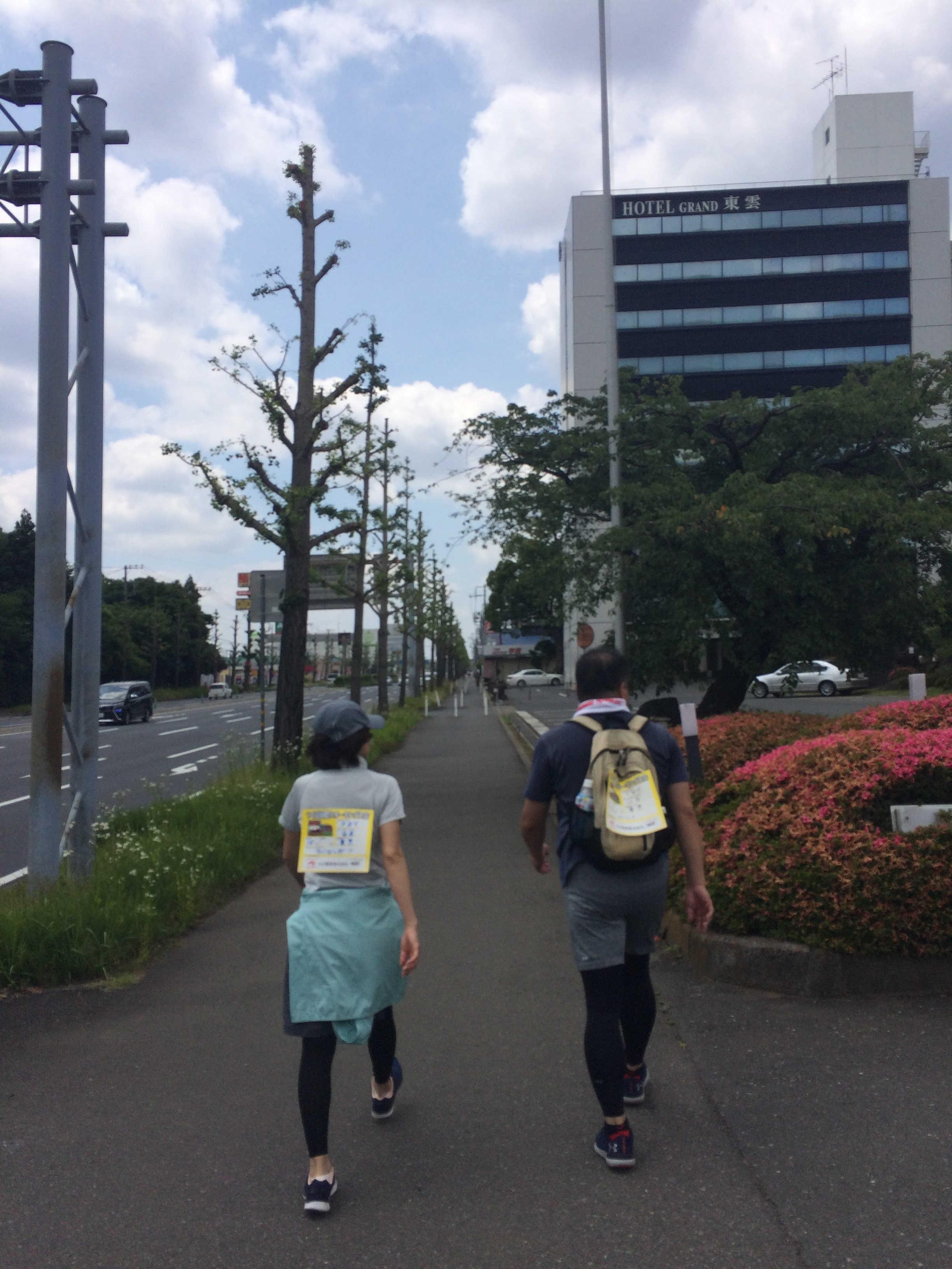 東新井緑地公園