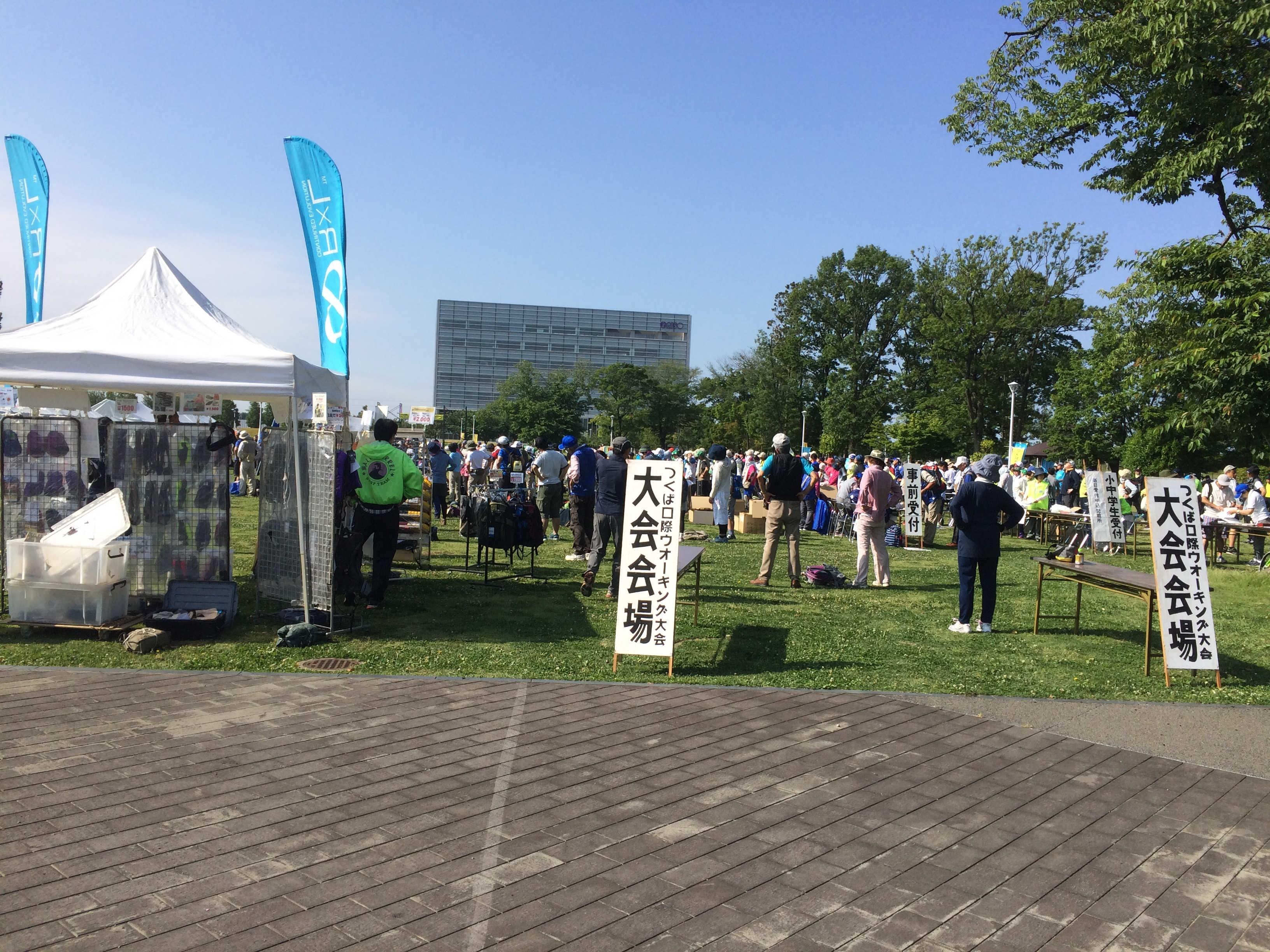 研究学園駅前公園会場(スタート)