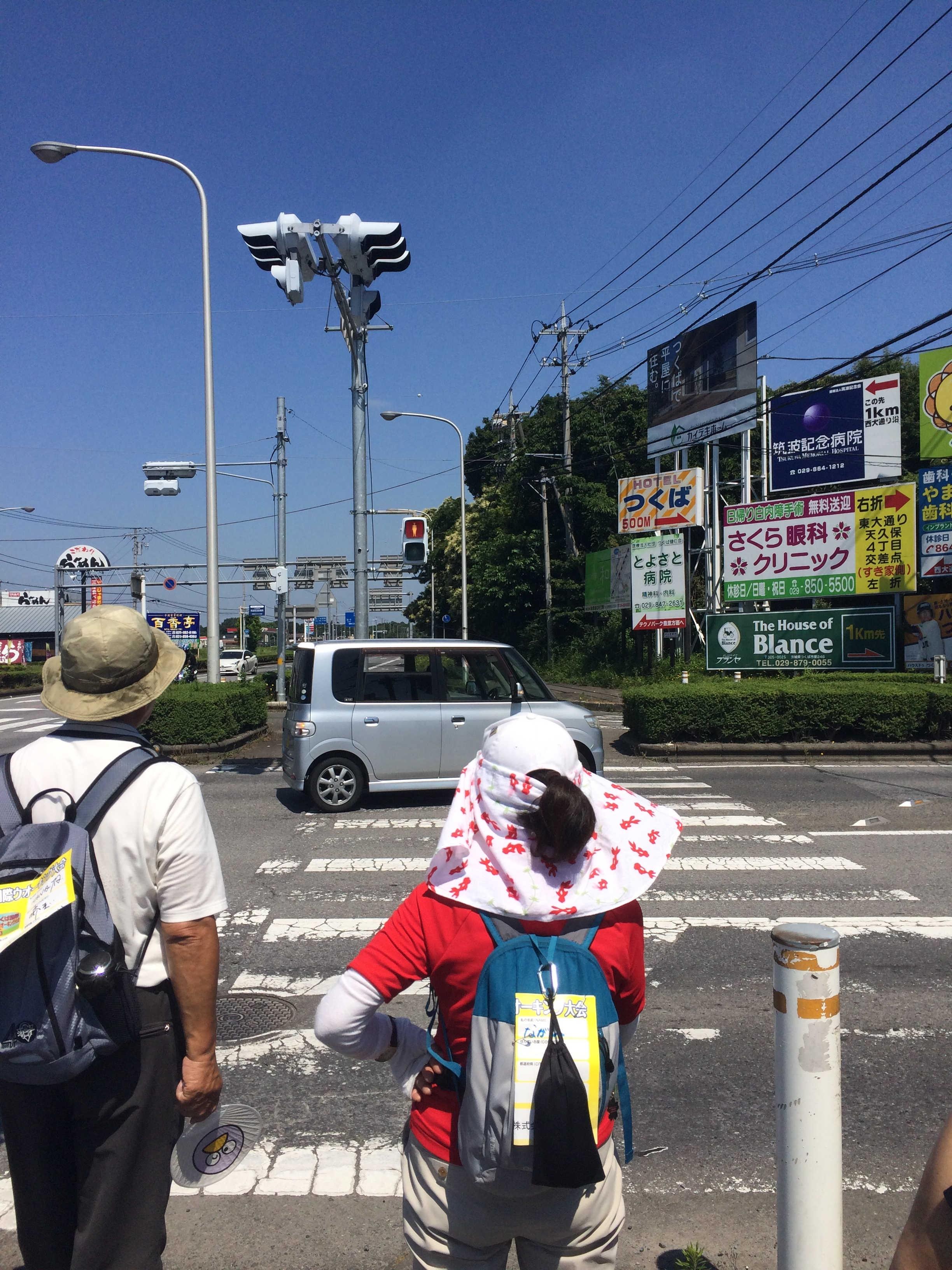 西平塚交差点