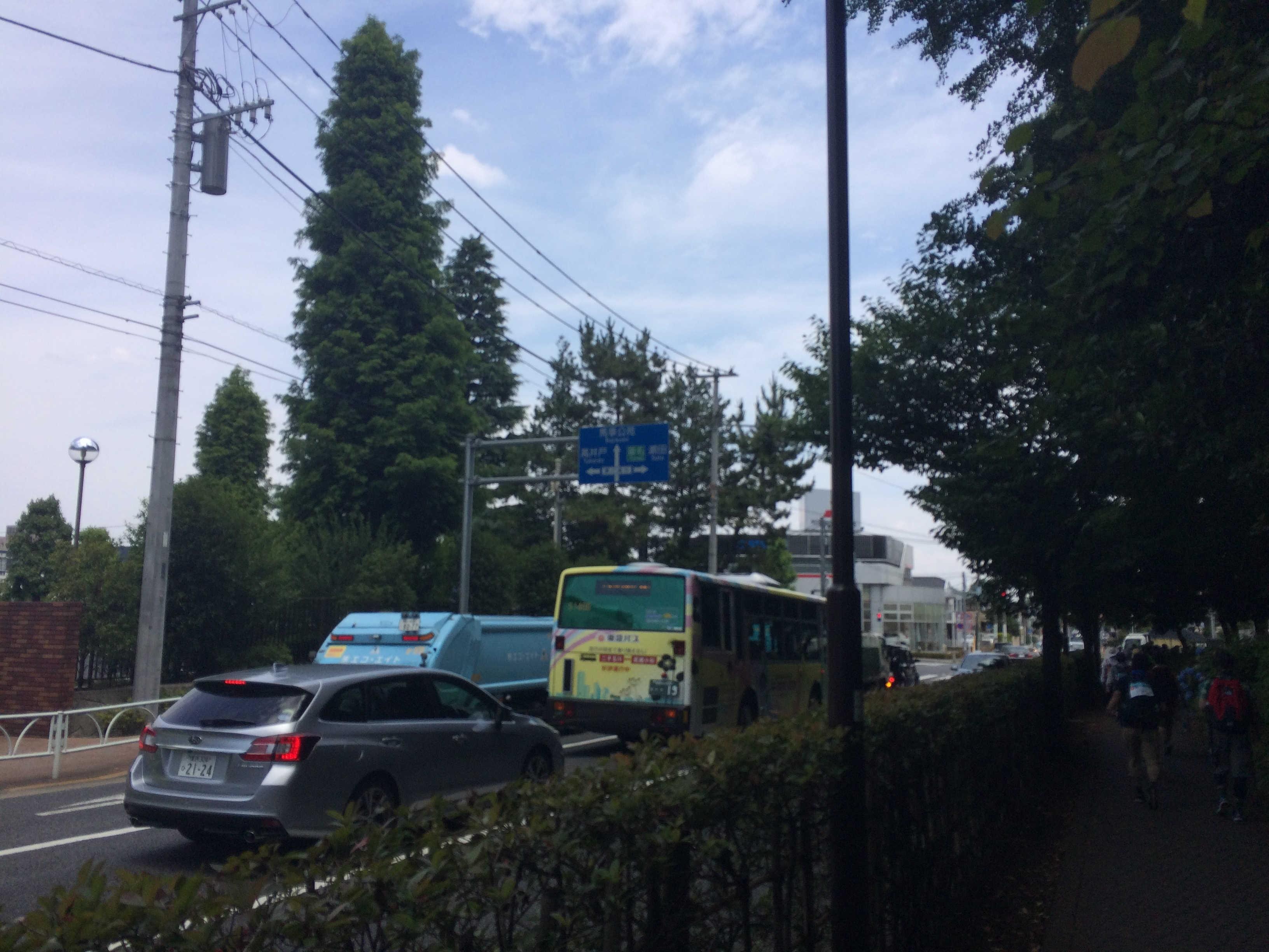 /世田谷清掃工場前