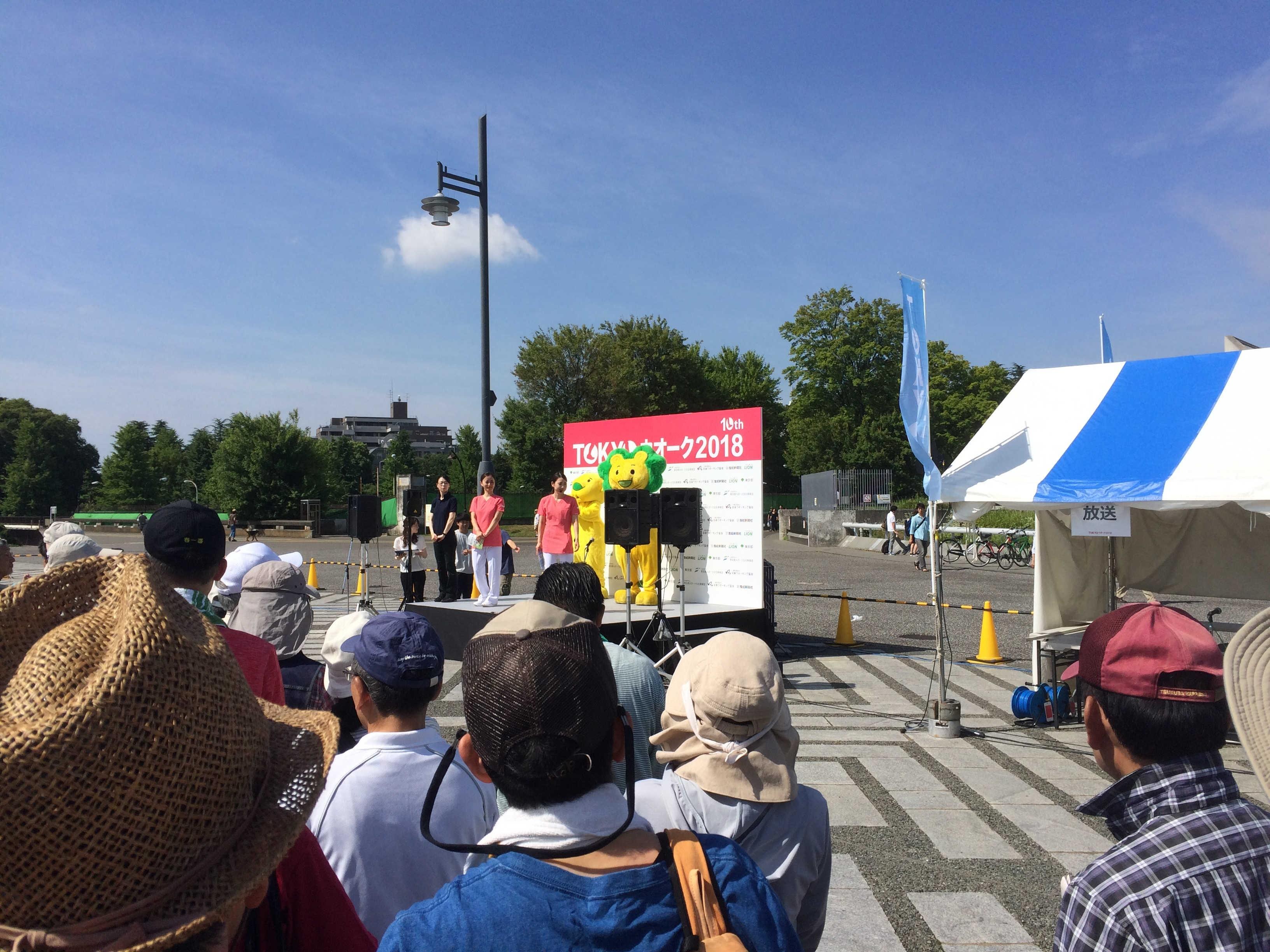 駒沢オリンピック公園中央広場(スタート)