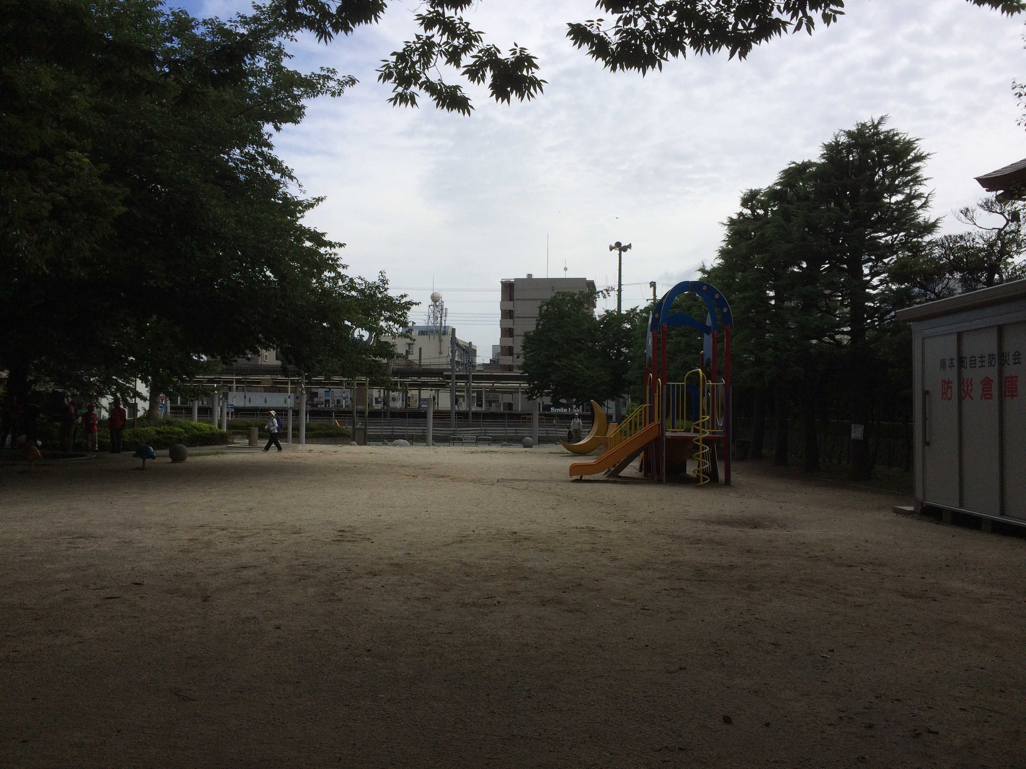 北原公園(スタート)