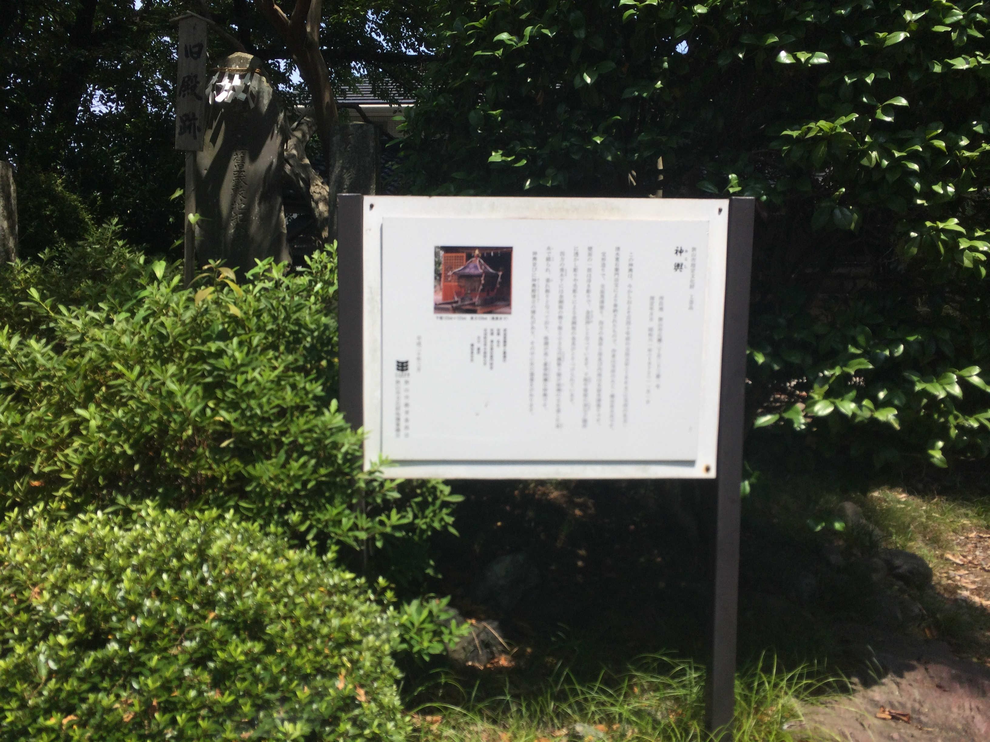 廣瀬神社神輿