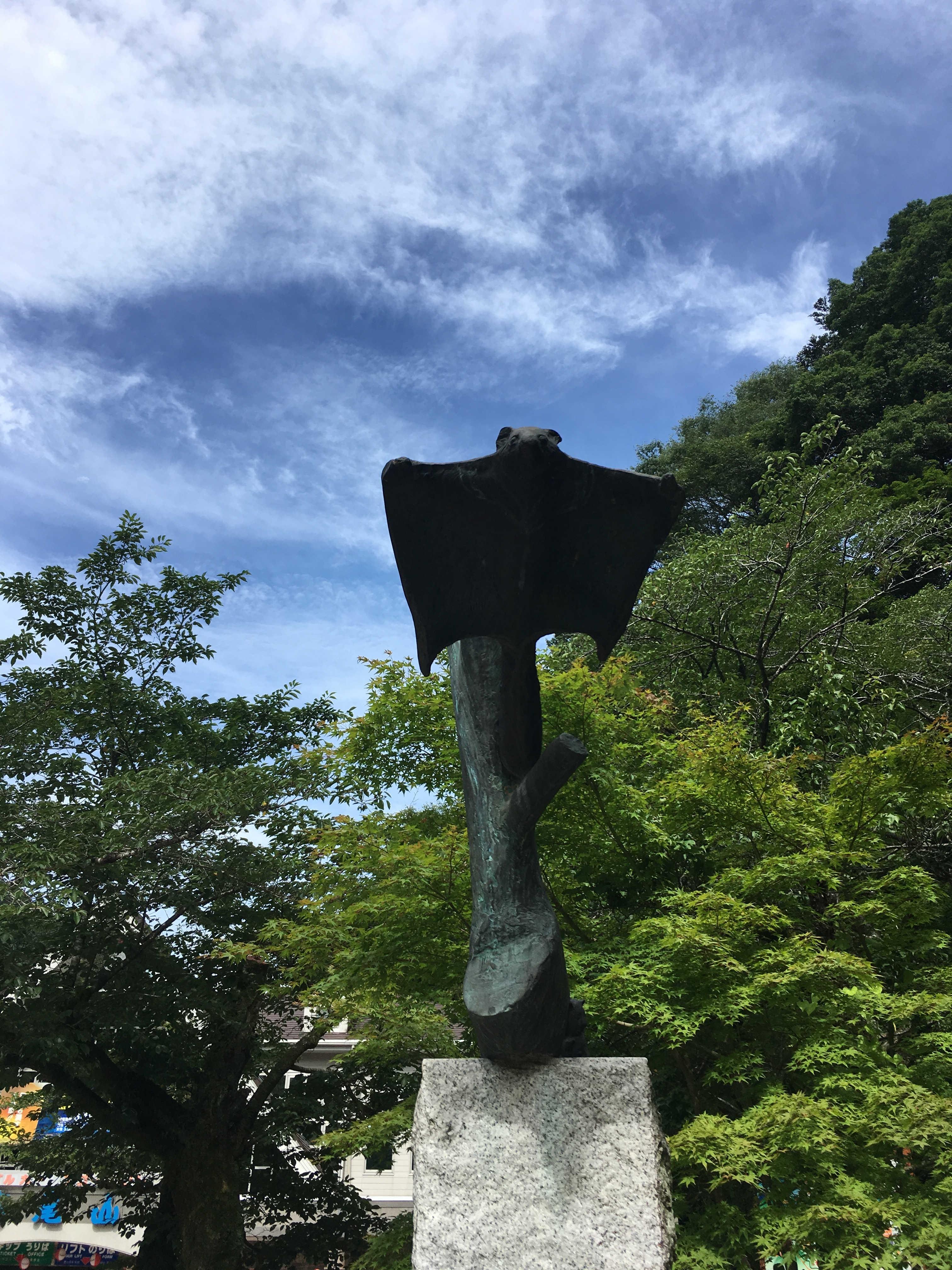 ケーブルカー清滝駅前(スタート).