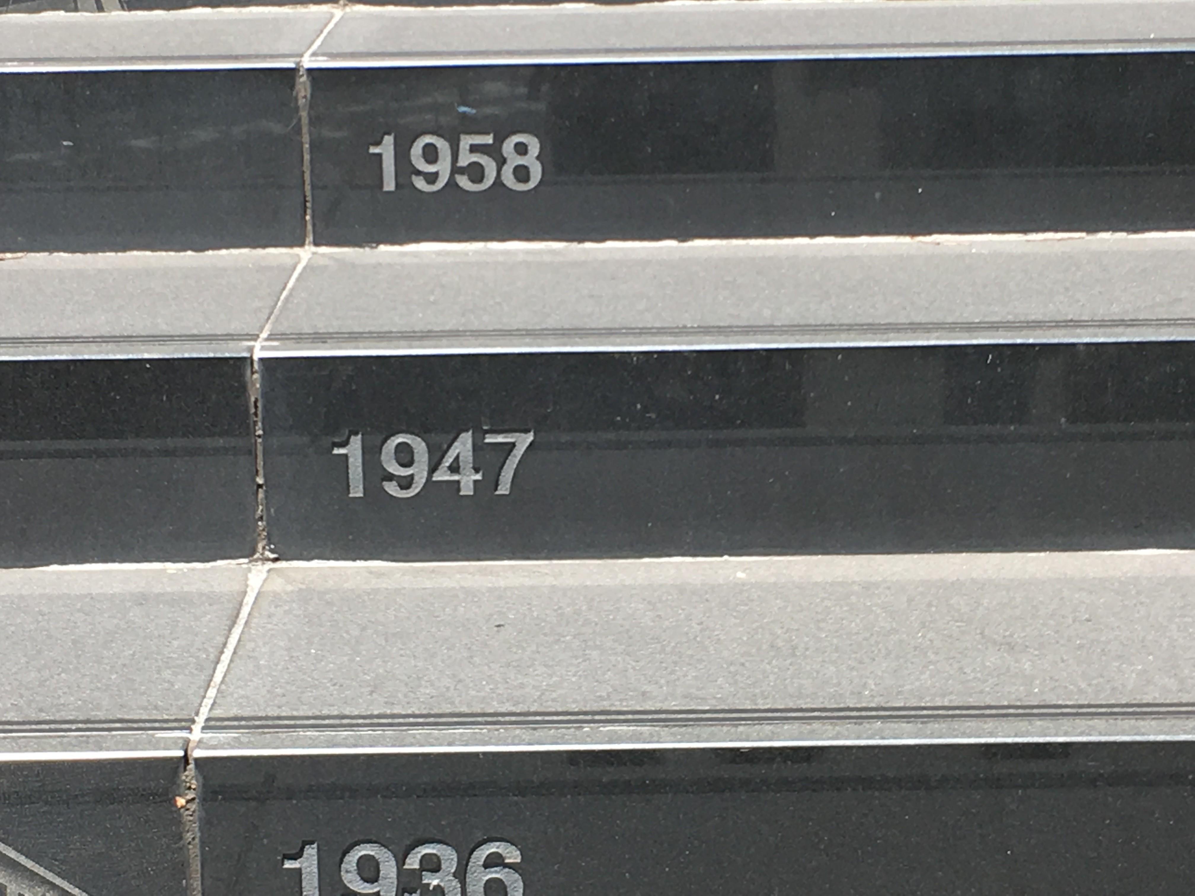 霞が関コモンゲートの階段