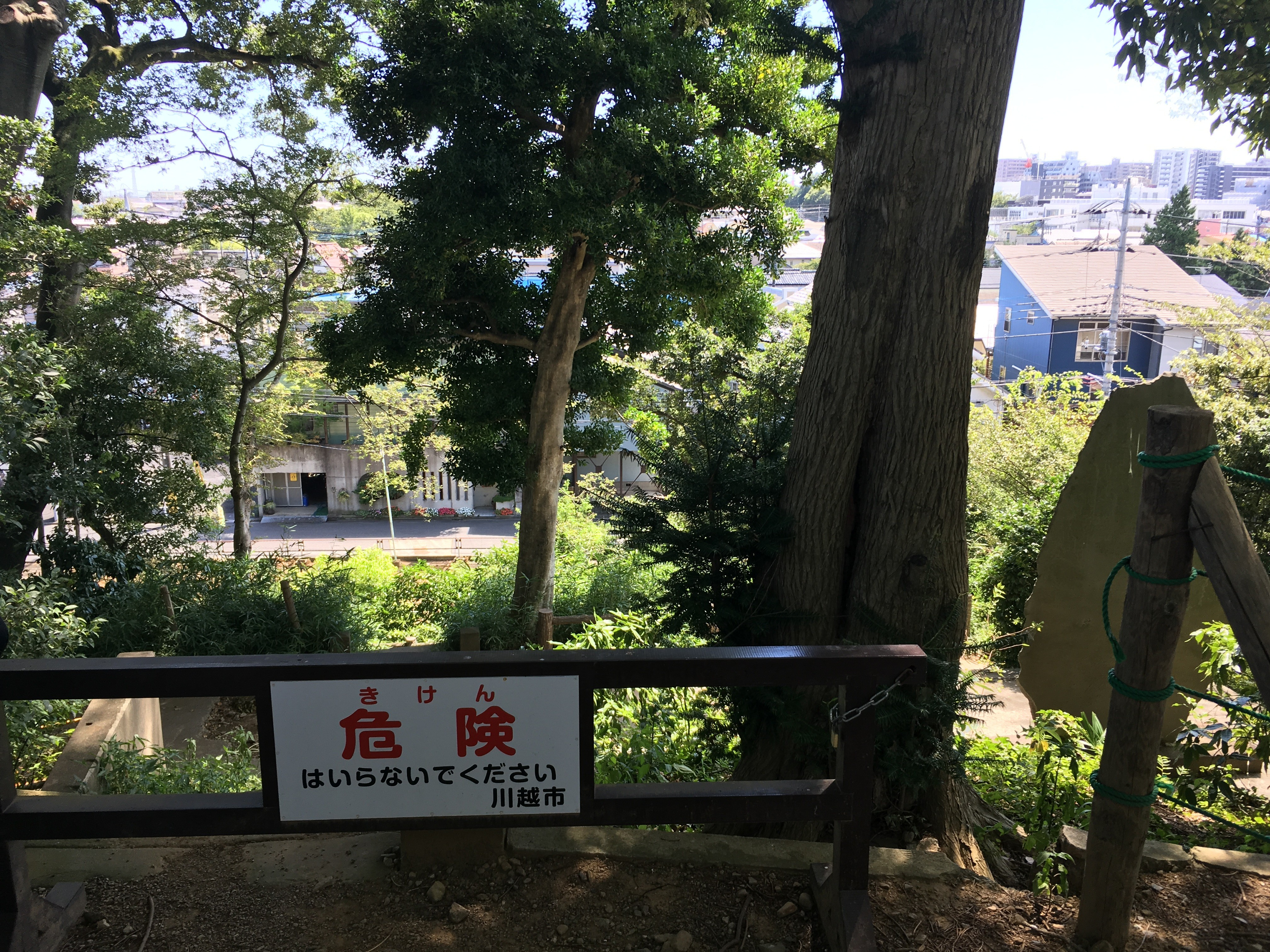 川越富士見やぐら