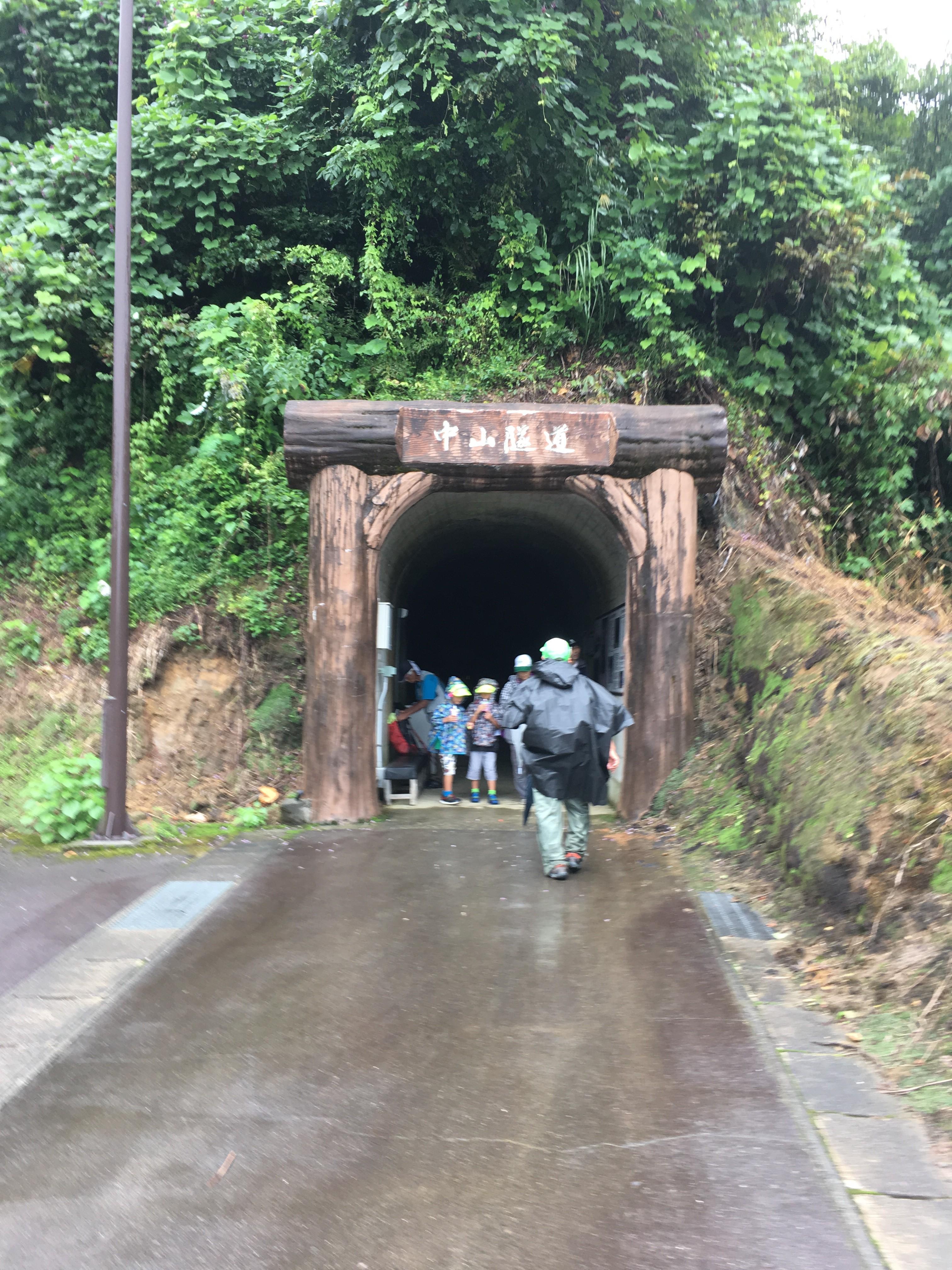 日本一の手堀トンネル中山隊道入口