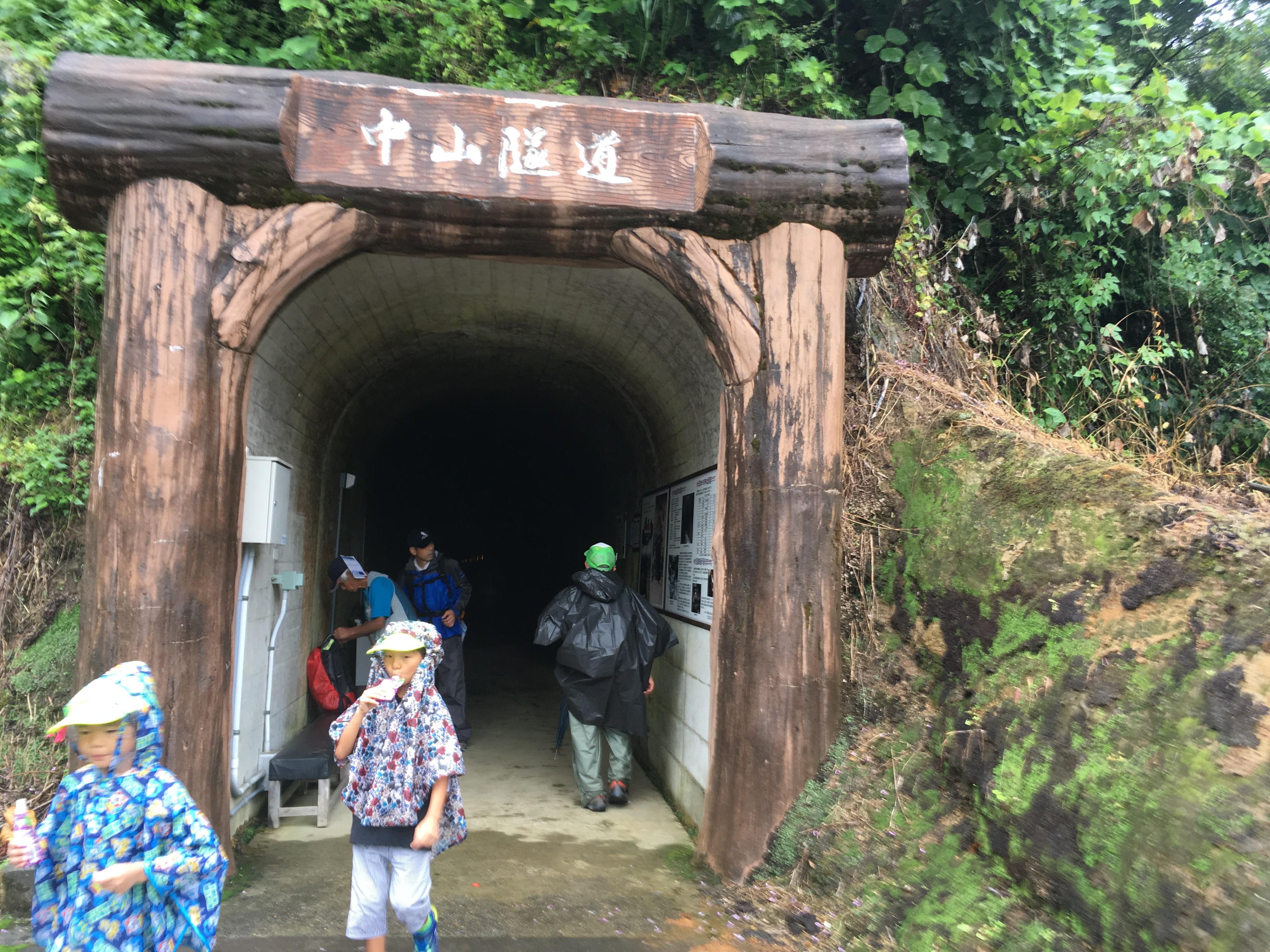 日本一の手堀トンネル中山隊道