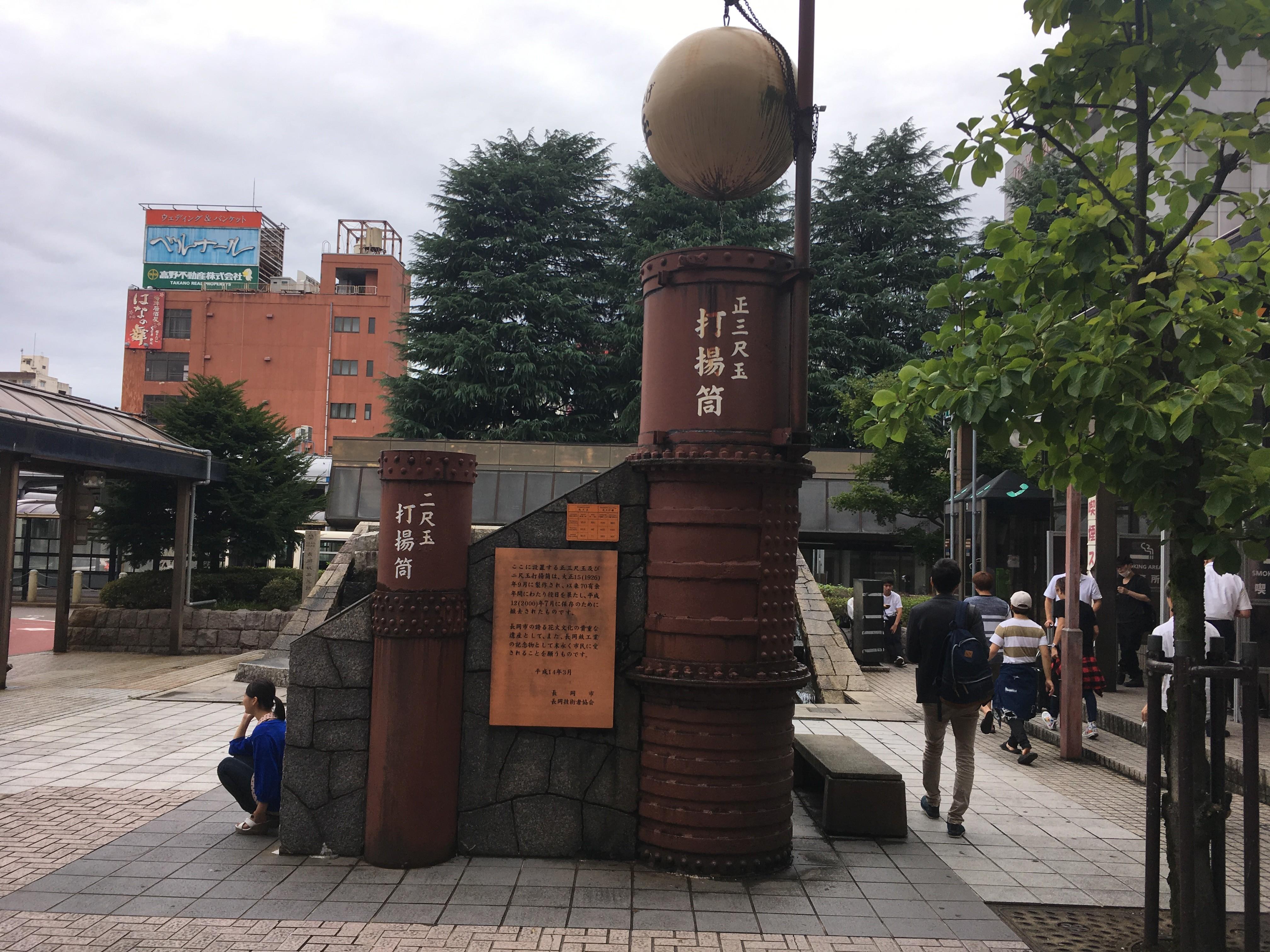 長岡駅前ロータリー