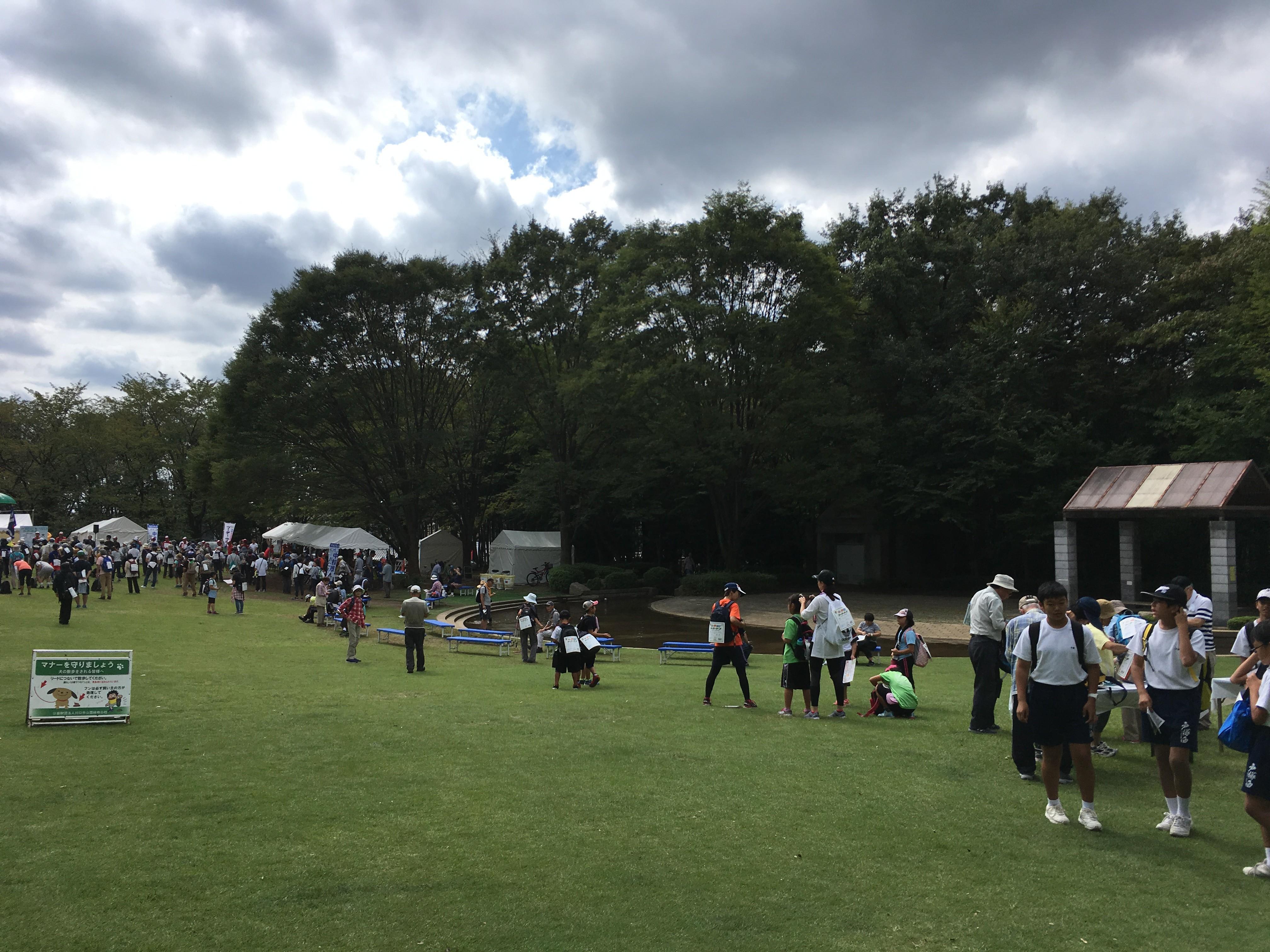 戸塚中台公園(スタート)