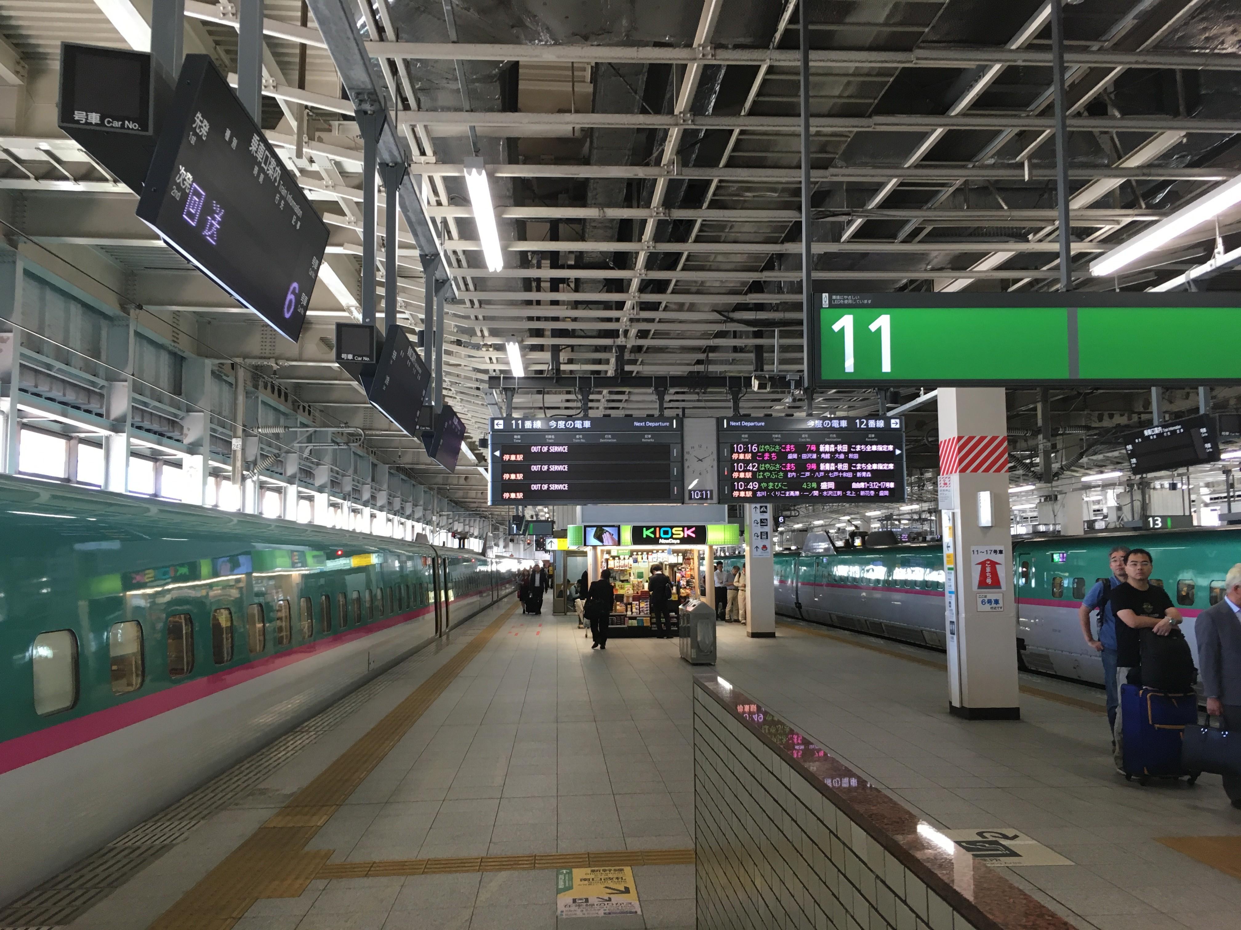 仙台駅到着ホーム