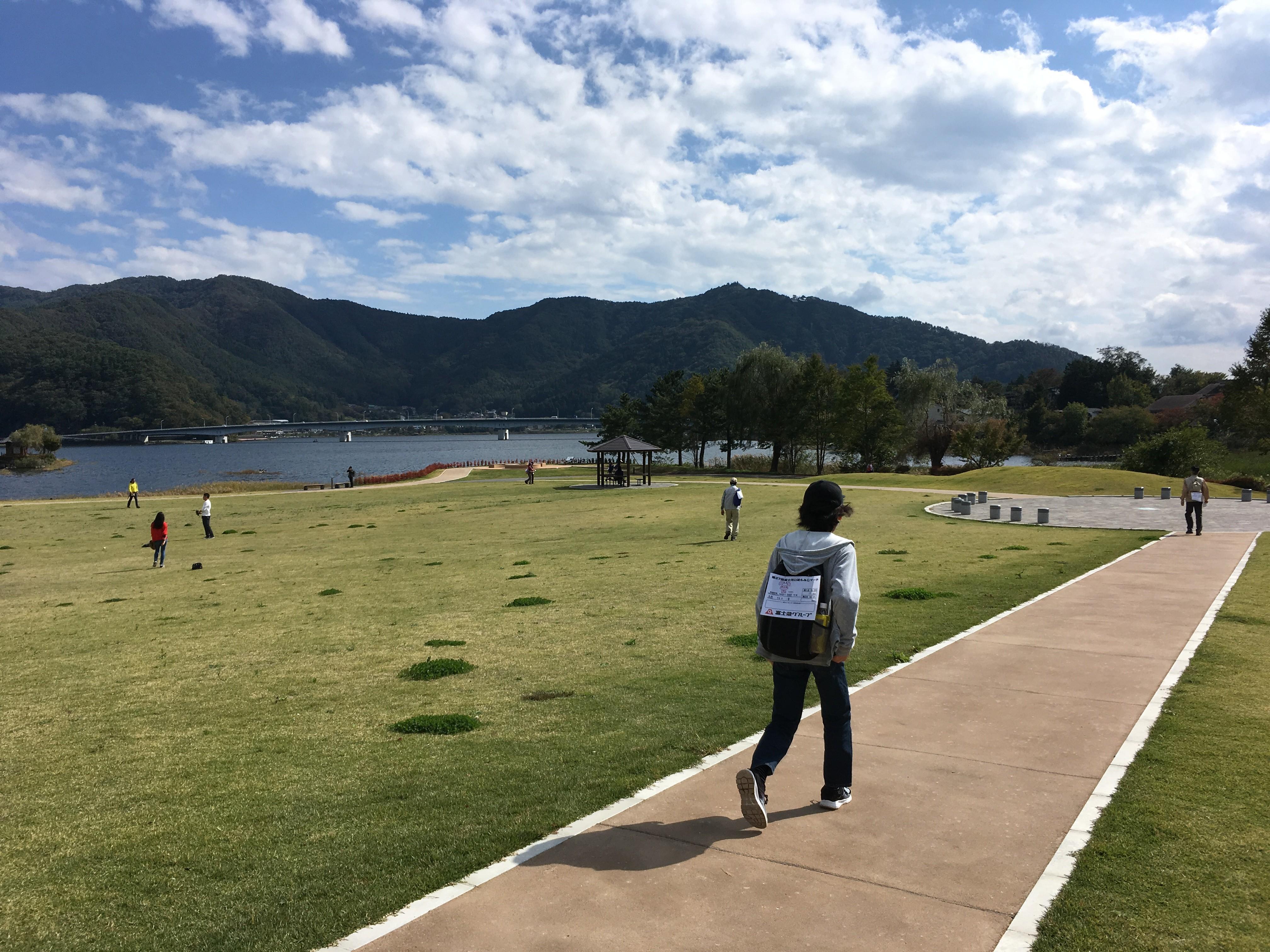 八木崎公園