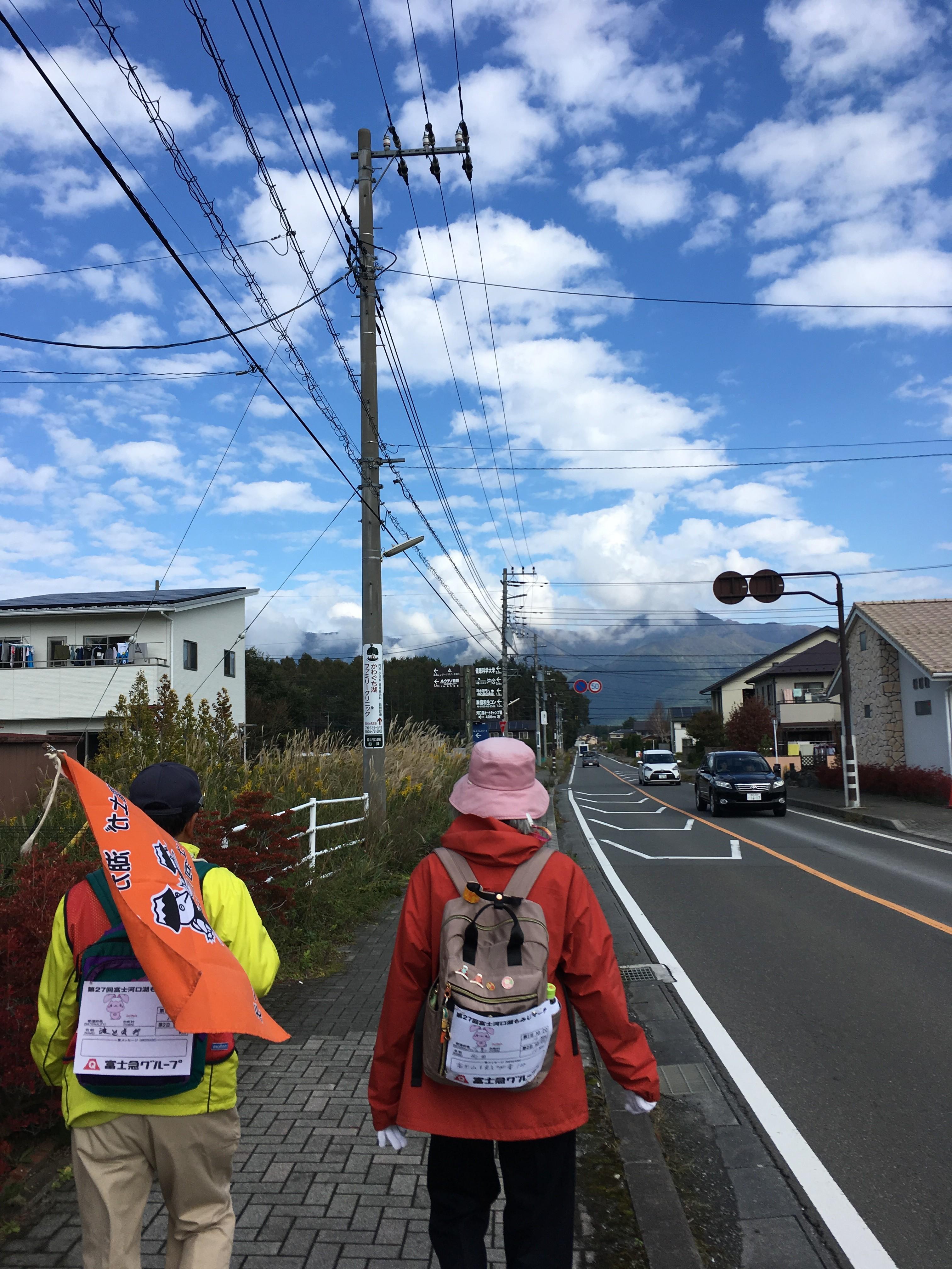 富士河口湖町船津7692−3