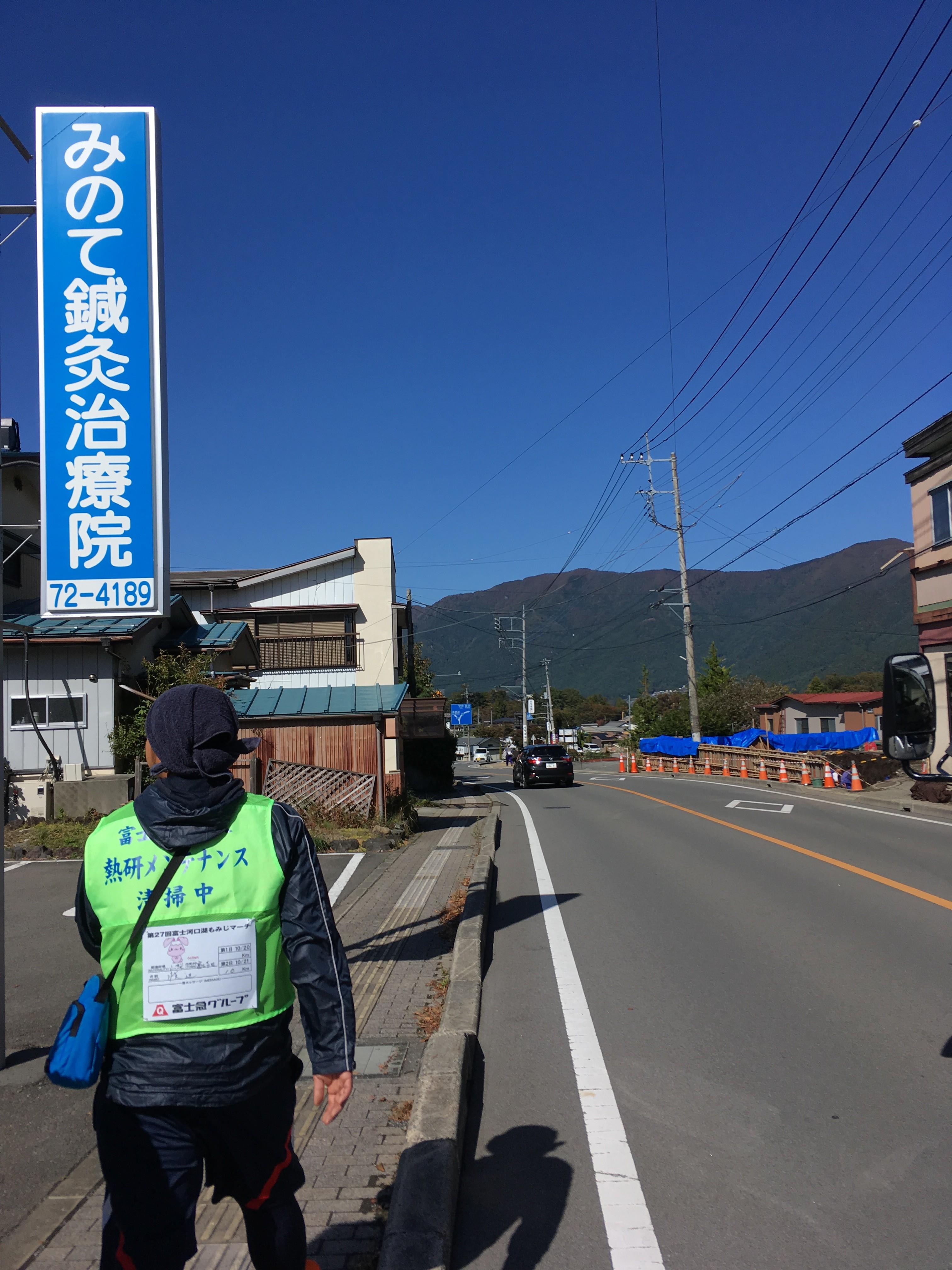 富士河口湖町船津3713−1周辺