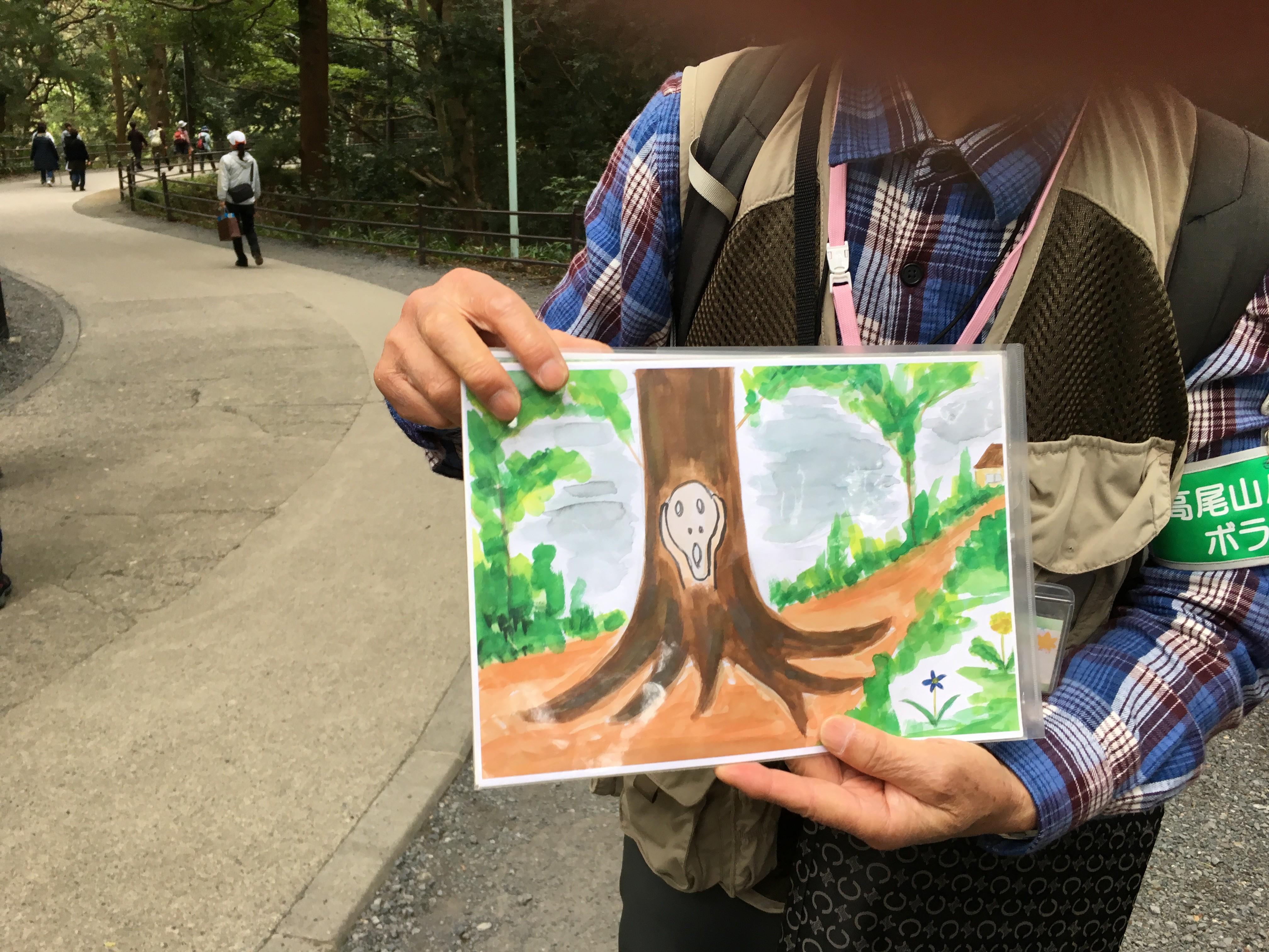 たこ杉の紙芝居