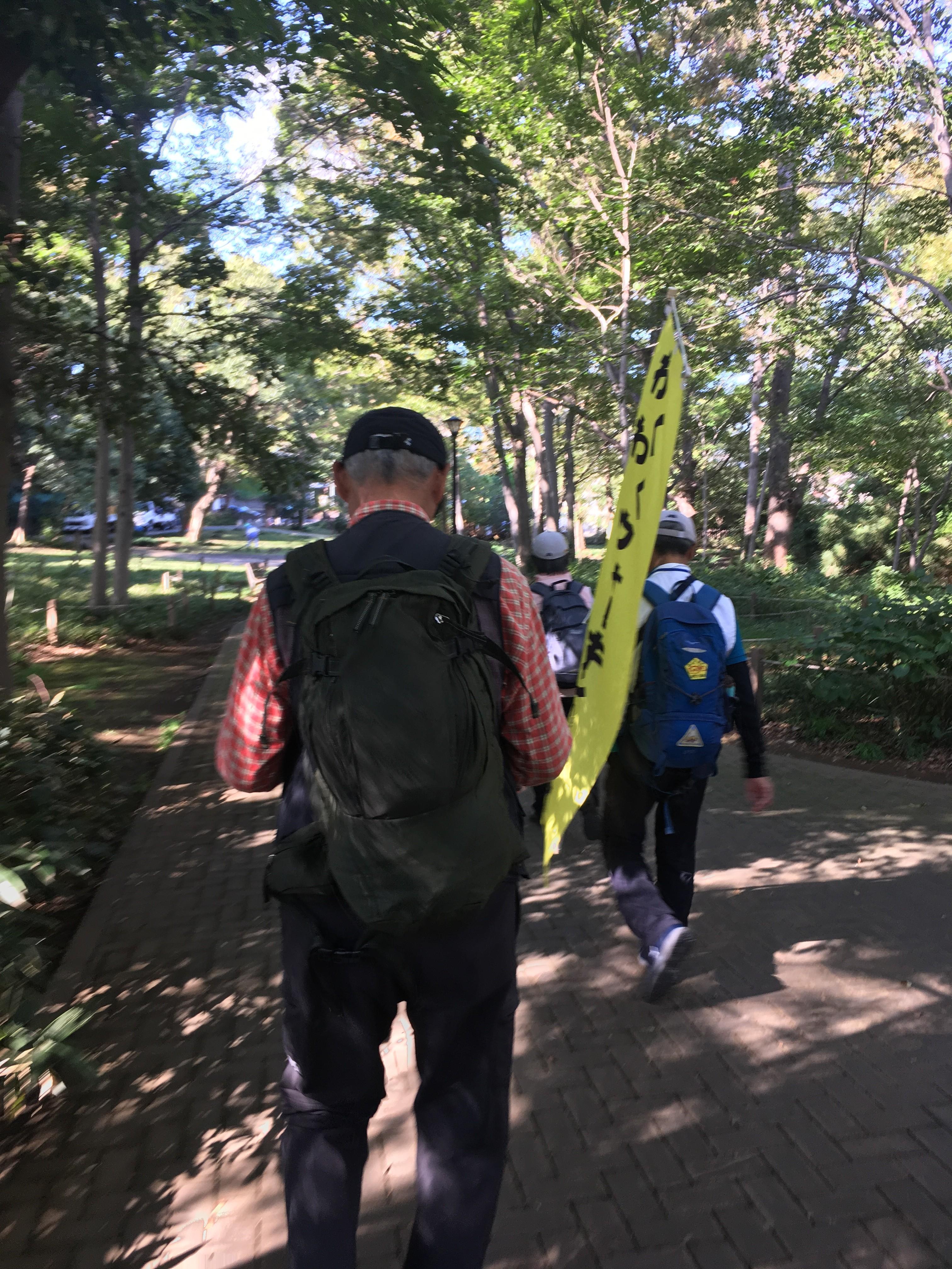 仙波河岸史跡公園入口