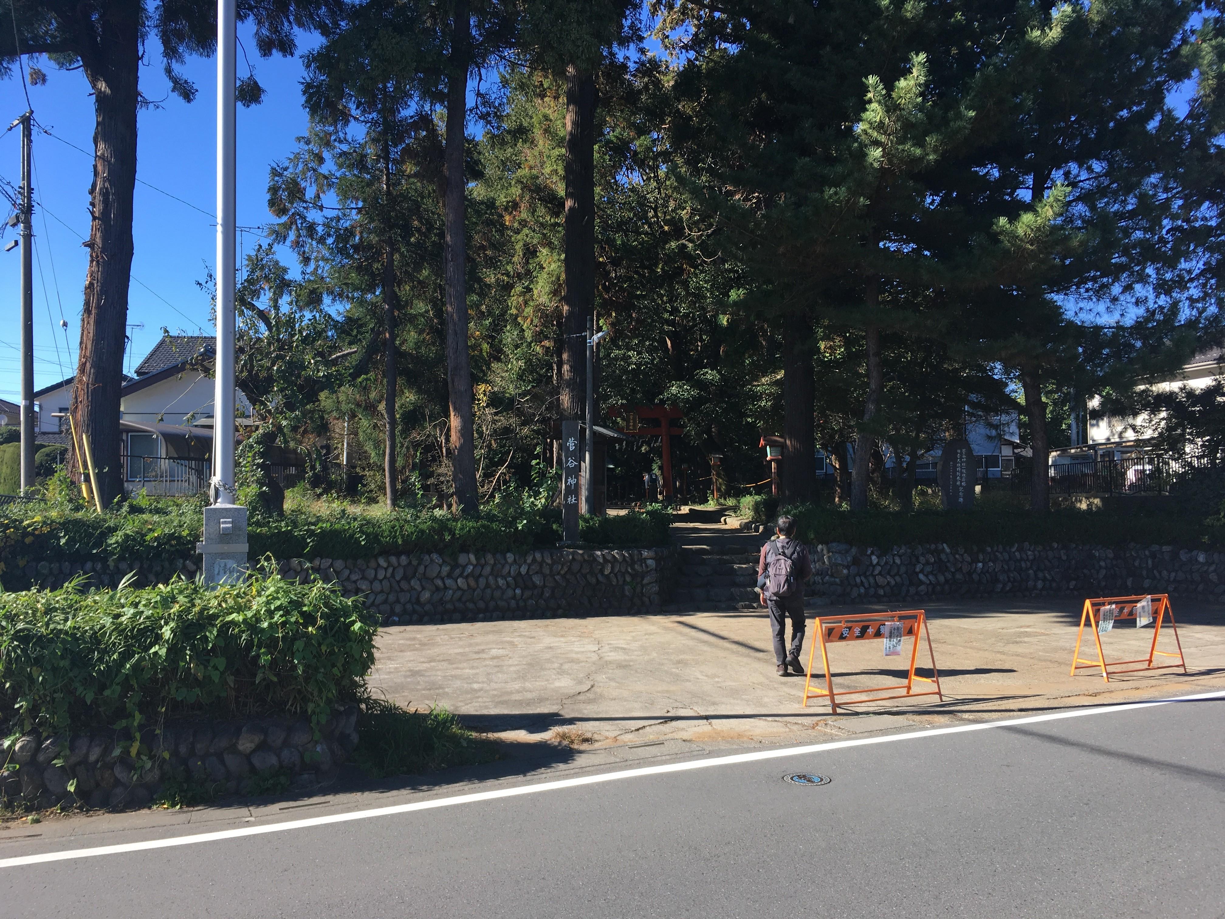 嵐山町菅谷618−8周辺