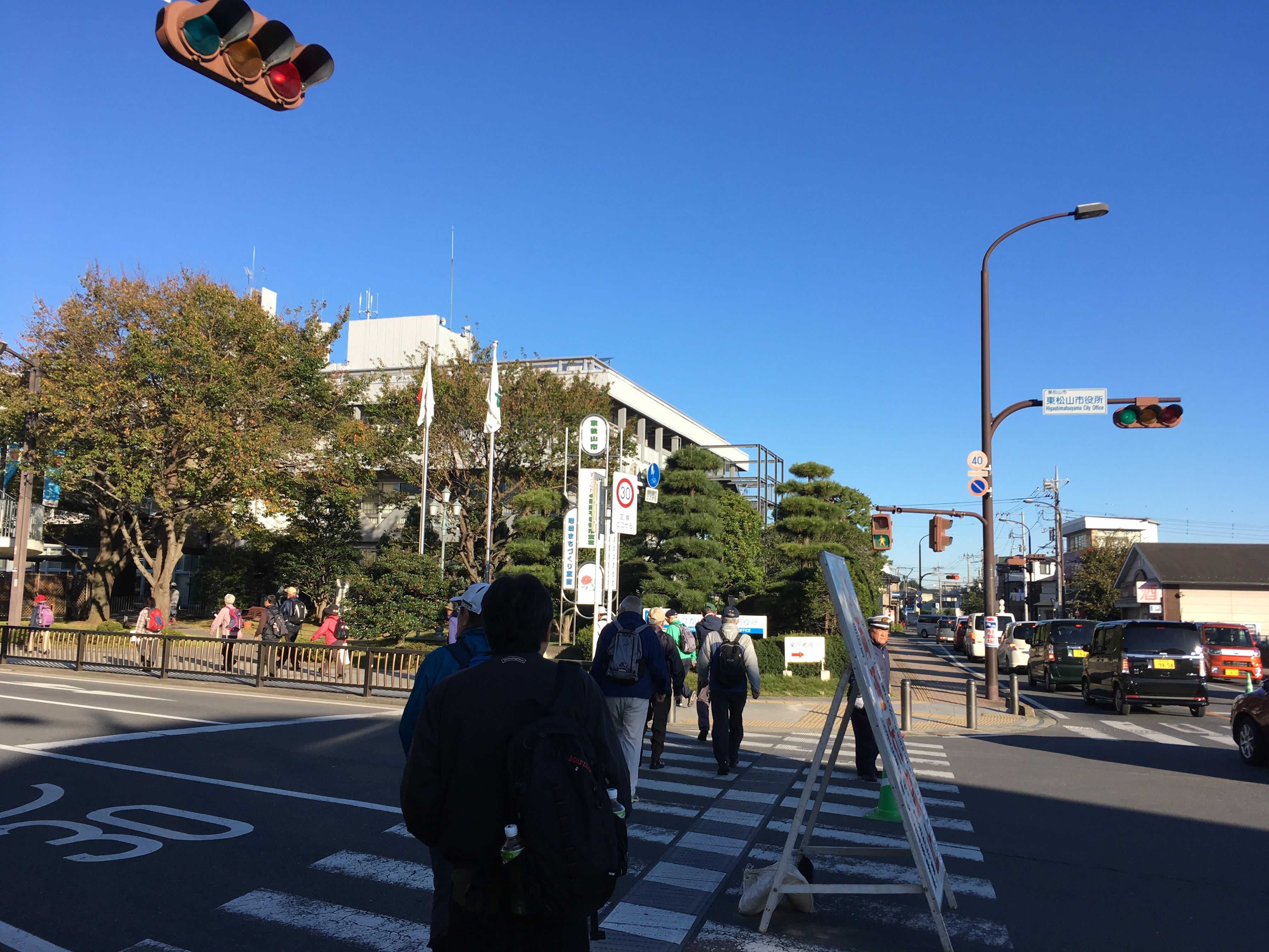 東松山市役所前交差点