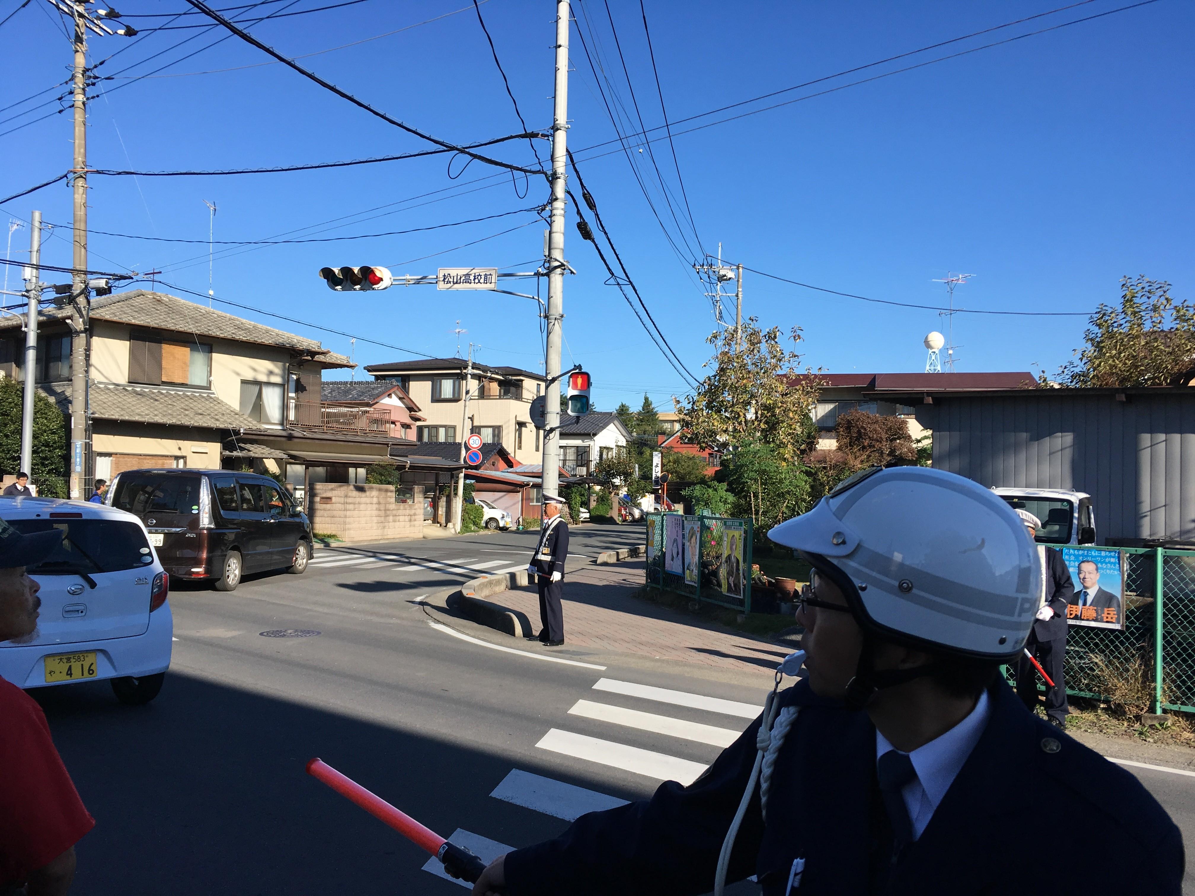 松山高校前交差点