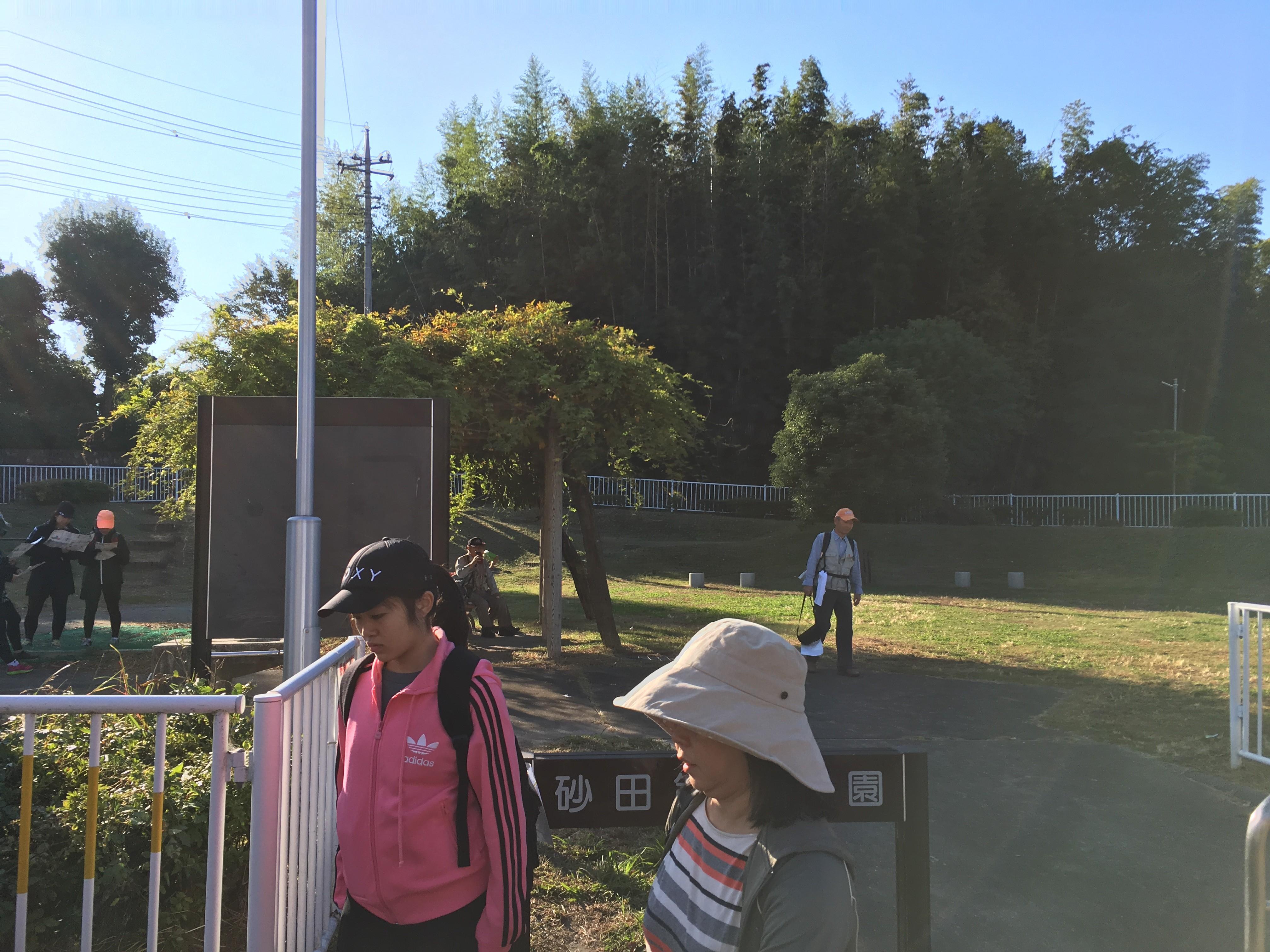 砂田第2公園