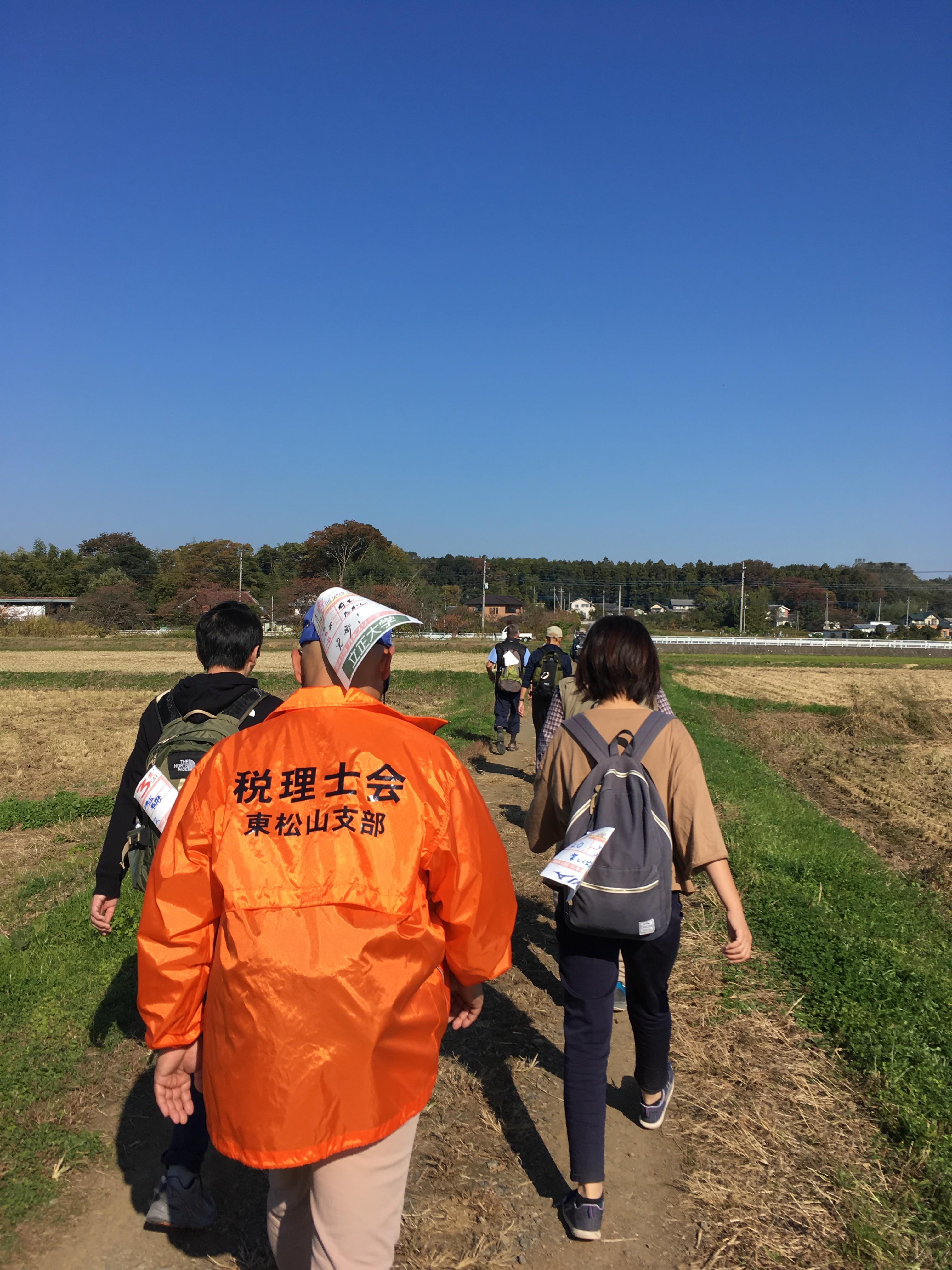 野田903−2周辺
