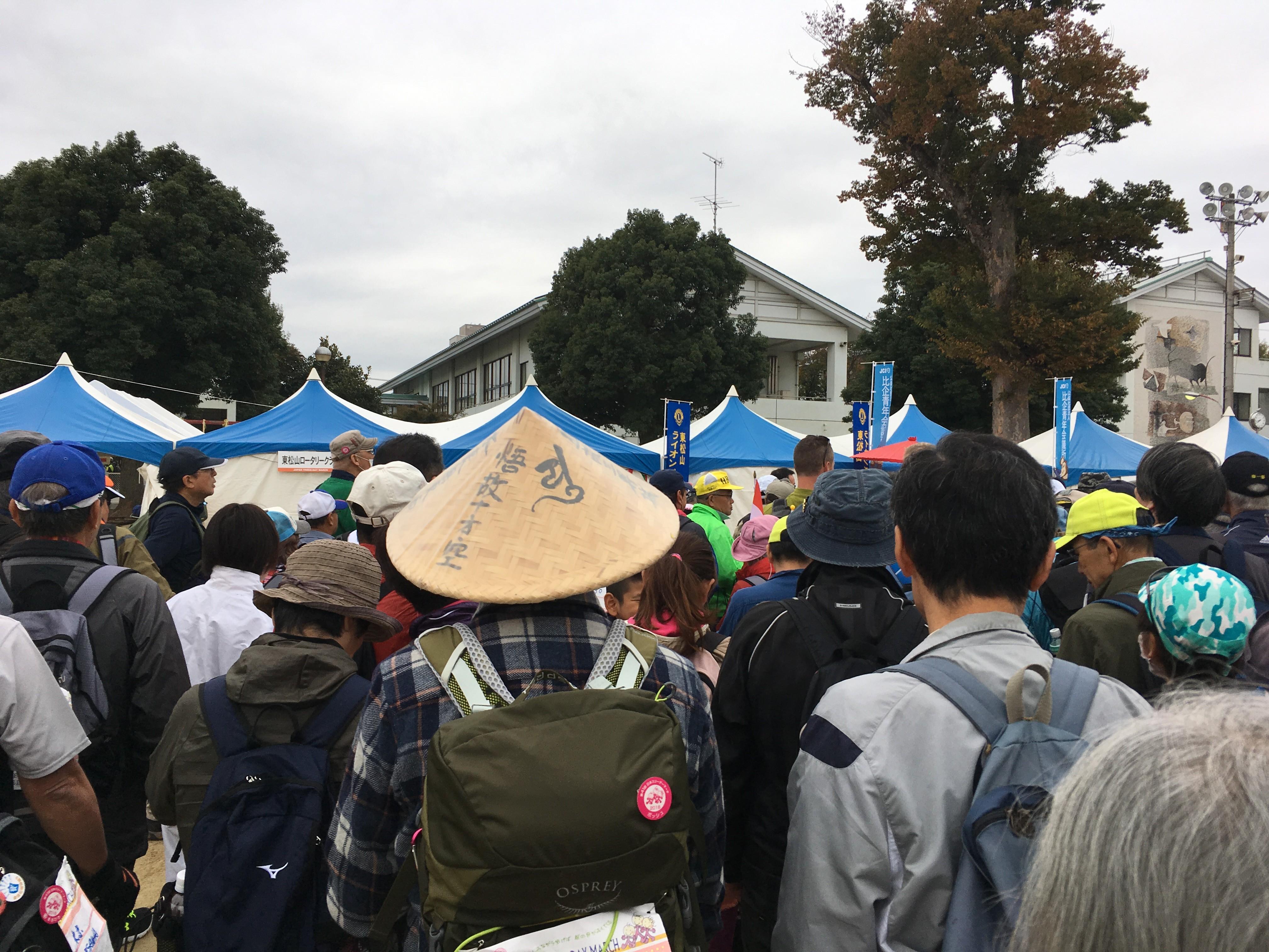 中央会場・松一小(スタート)