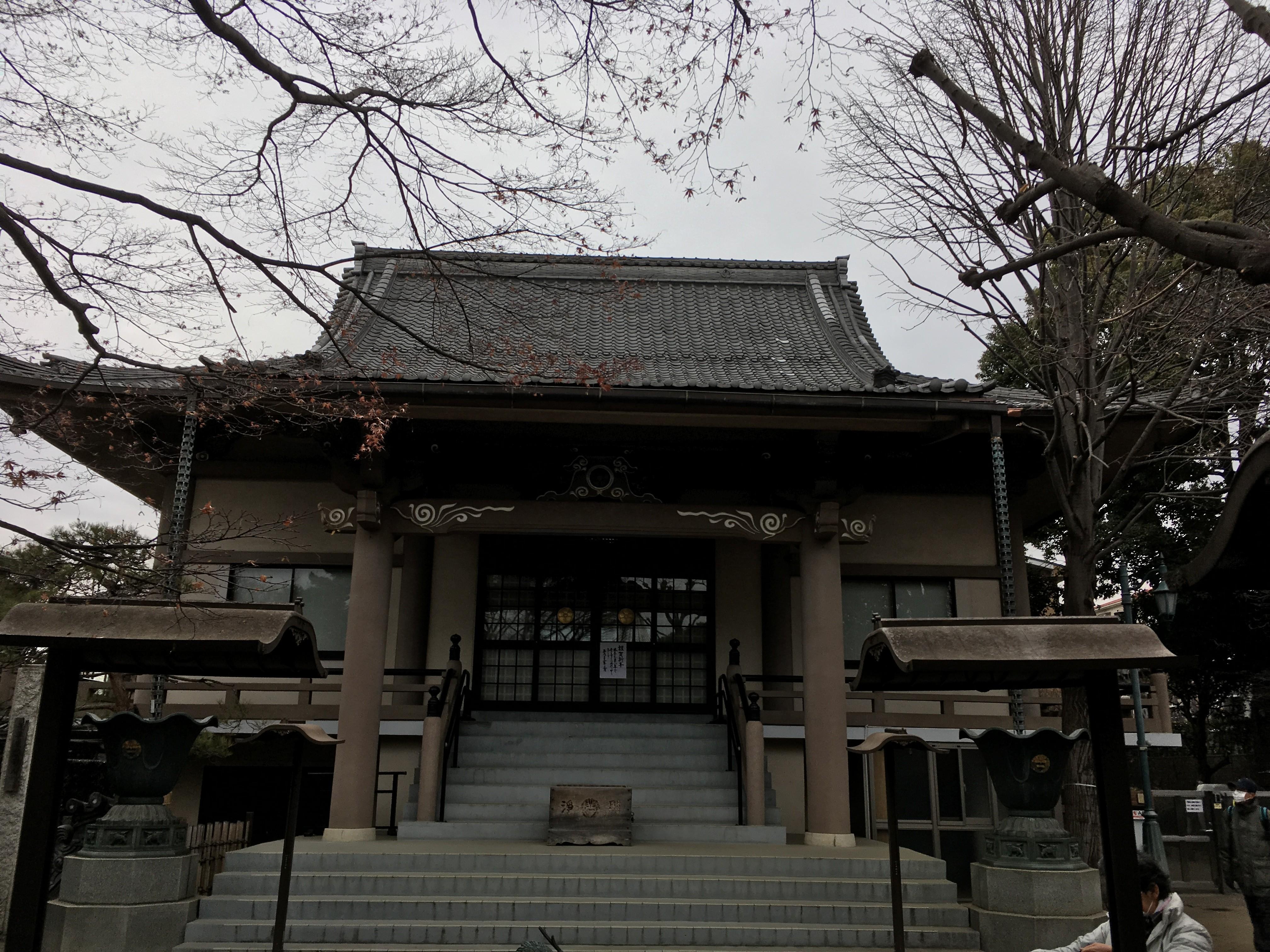 一乗院平等寺