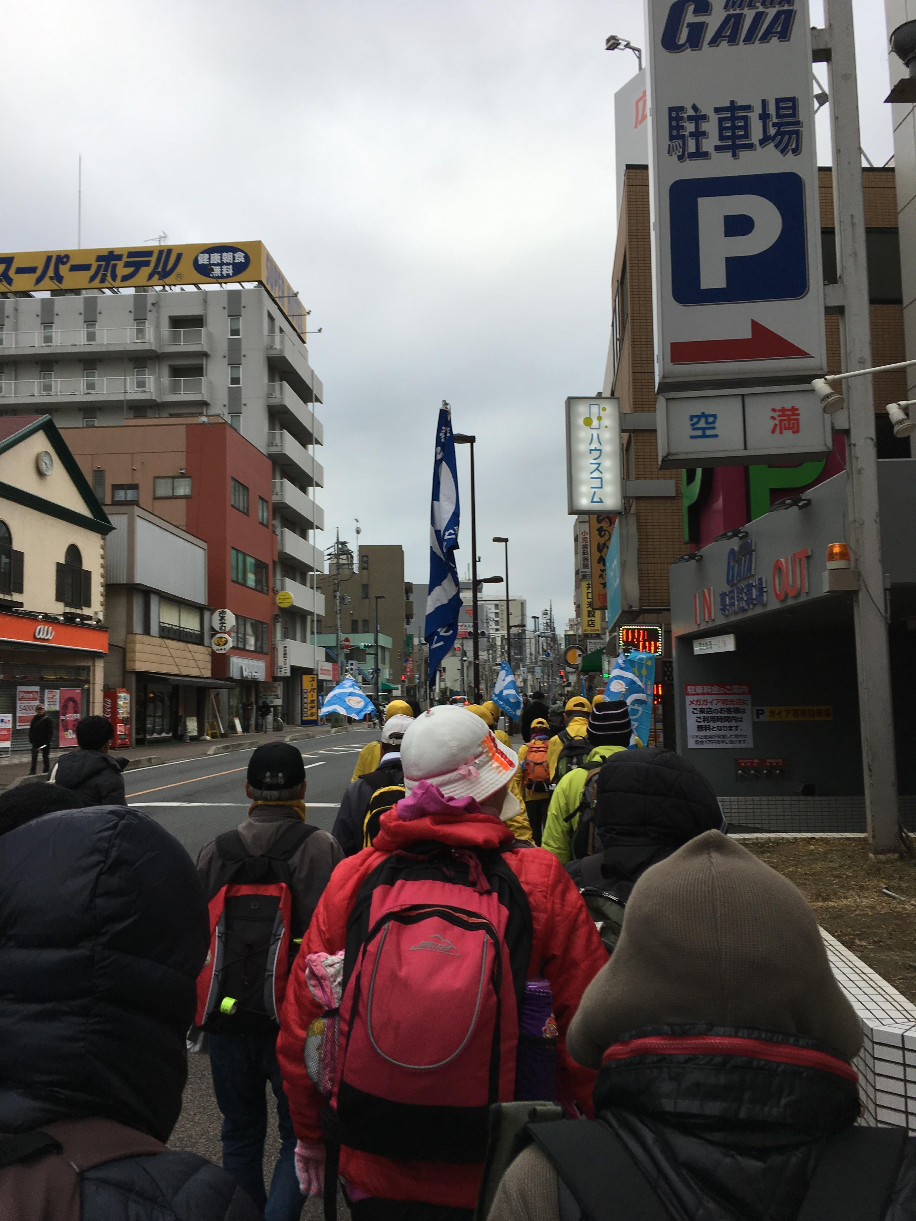 和光市駅南口(スタート)