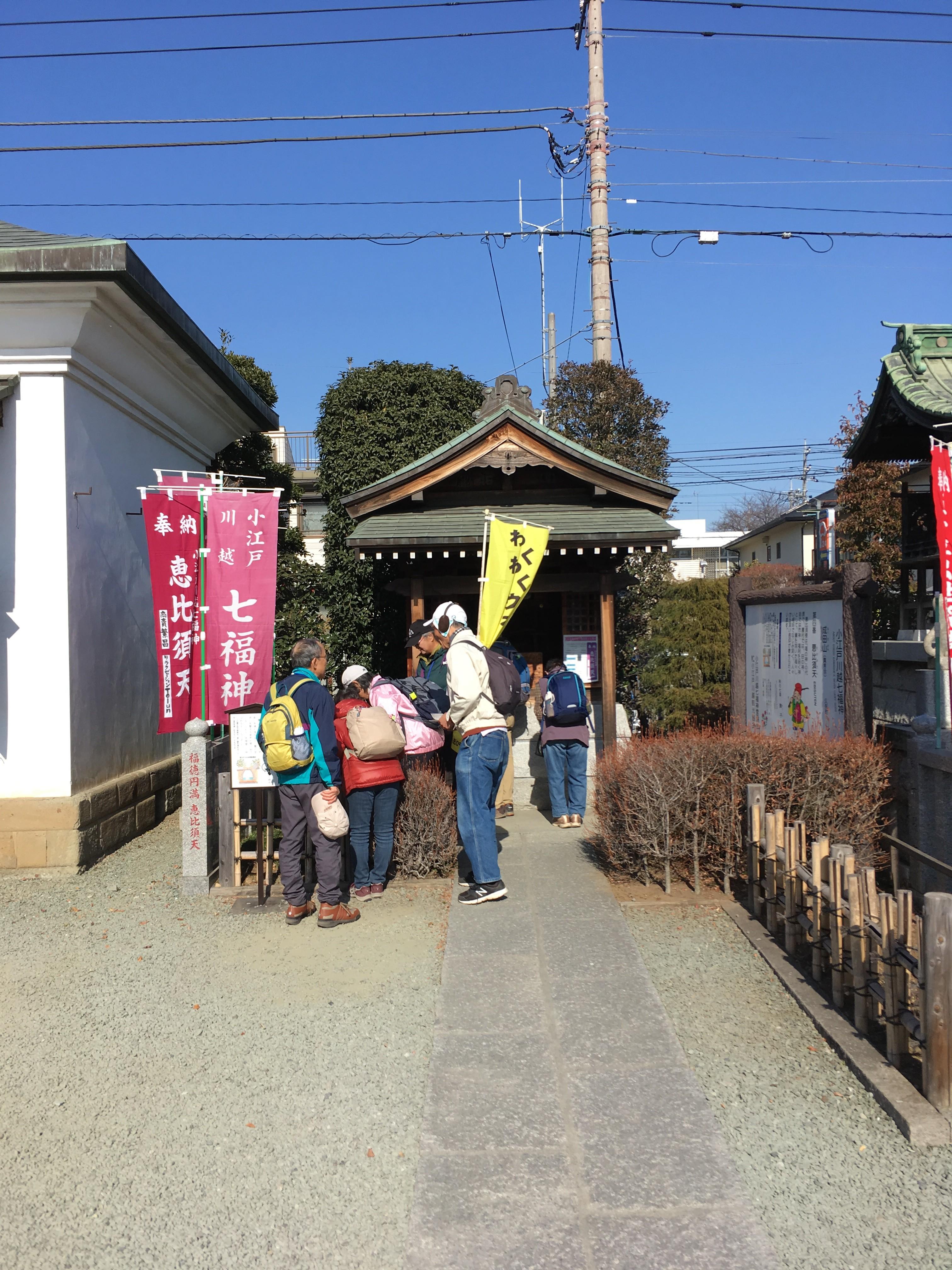 4番成田山(恵比須天)
