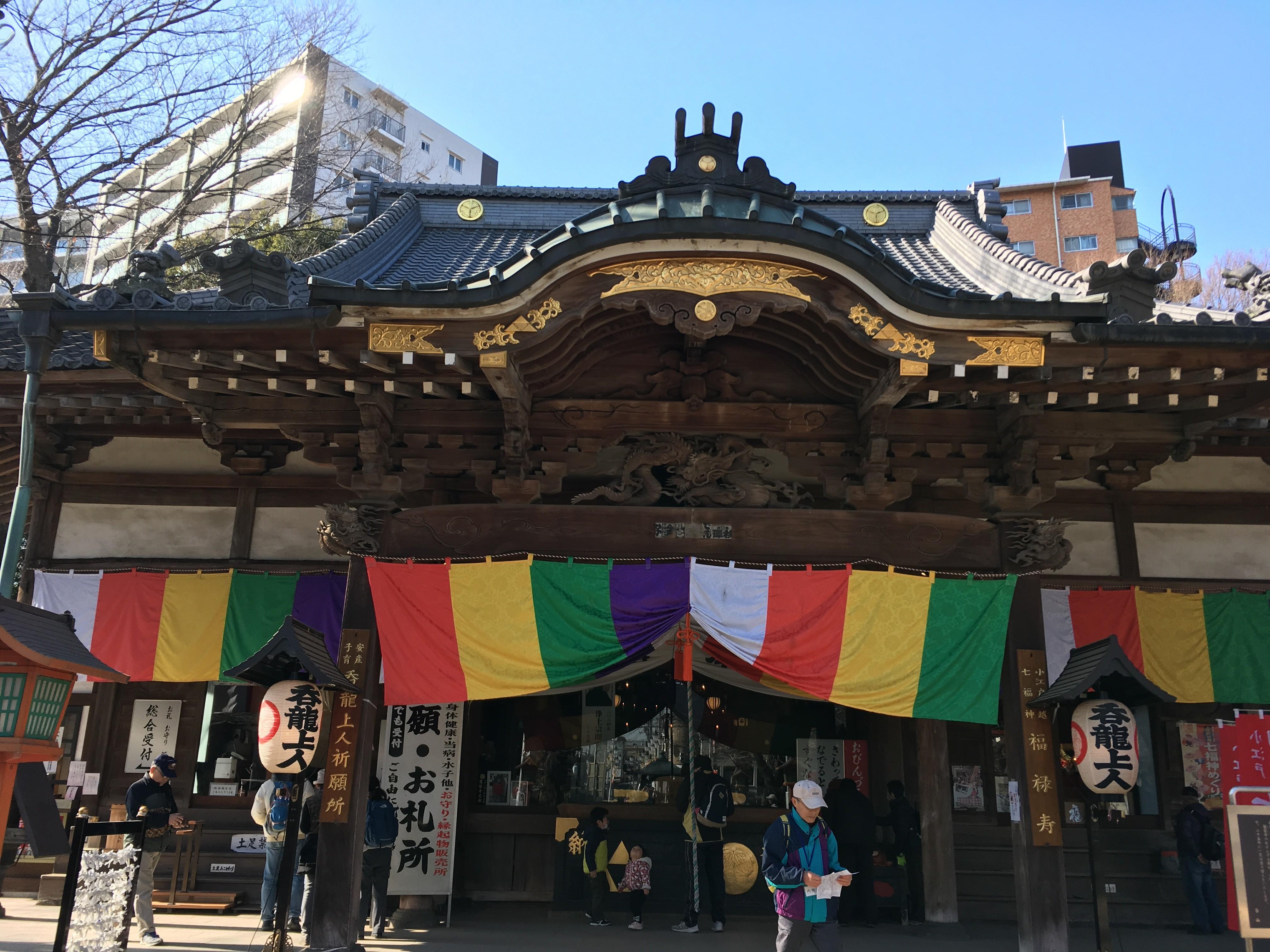 5番蓮馨寺(福禄寿神)