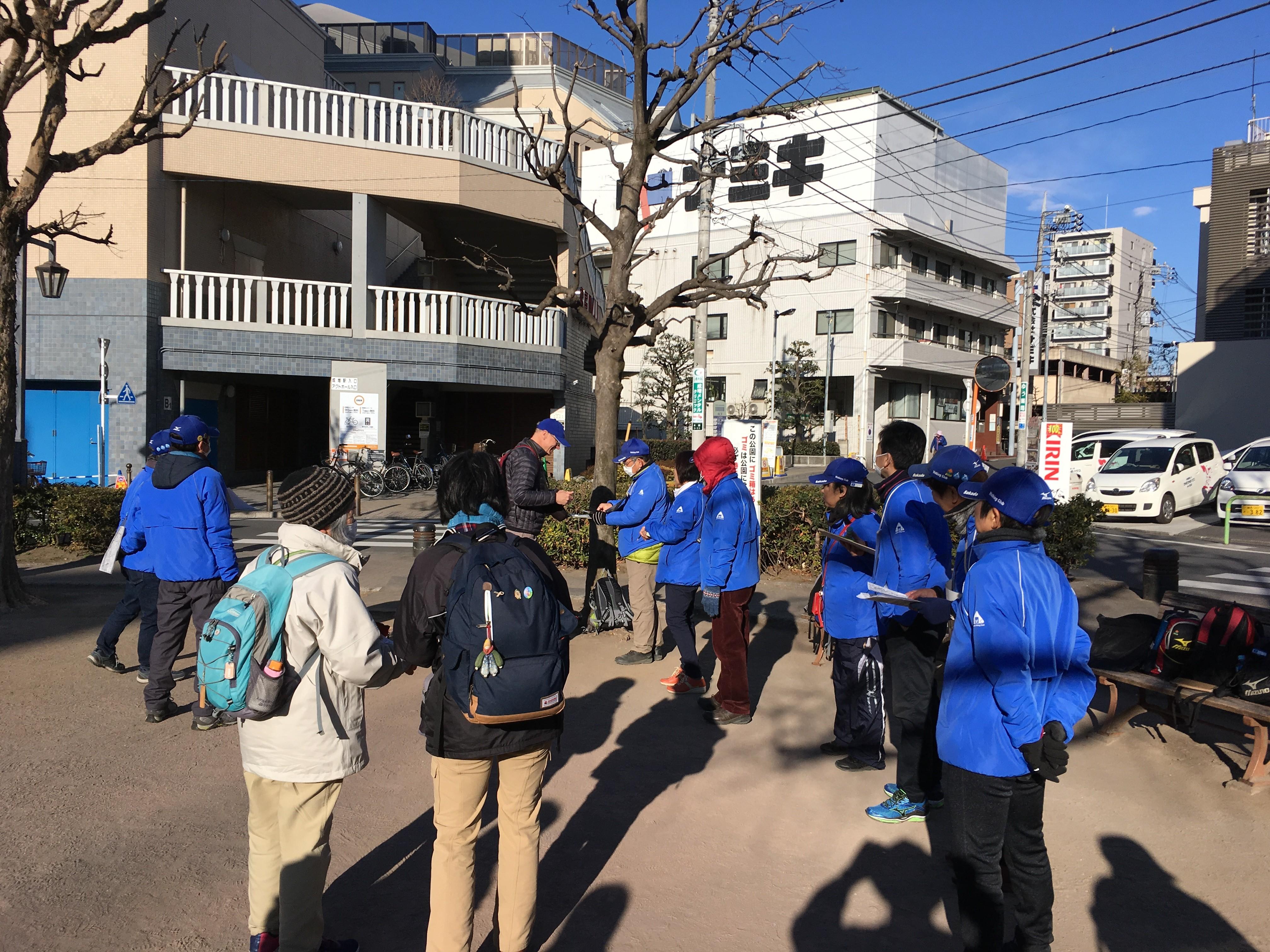 成増駅北口:成増公園(スタート)