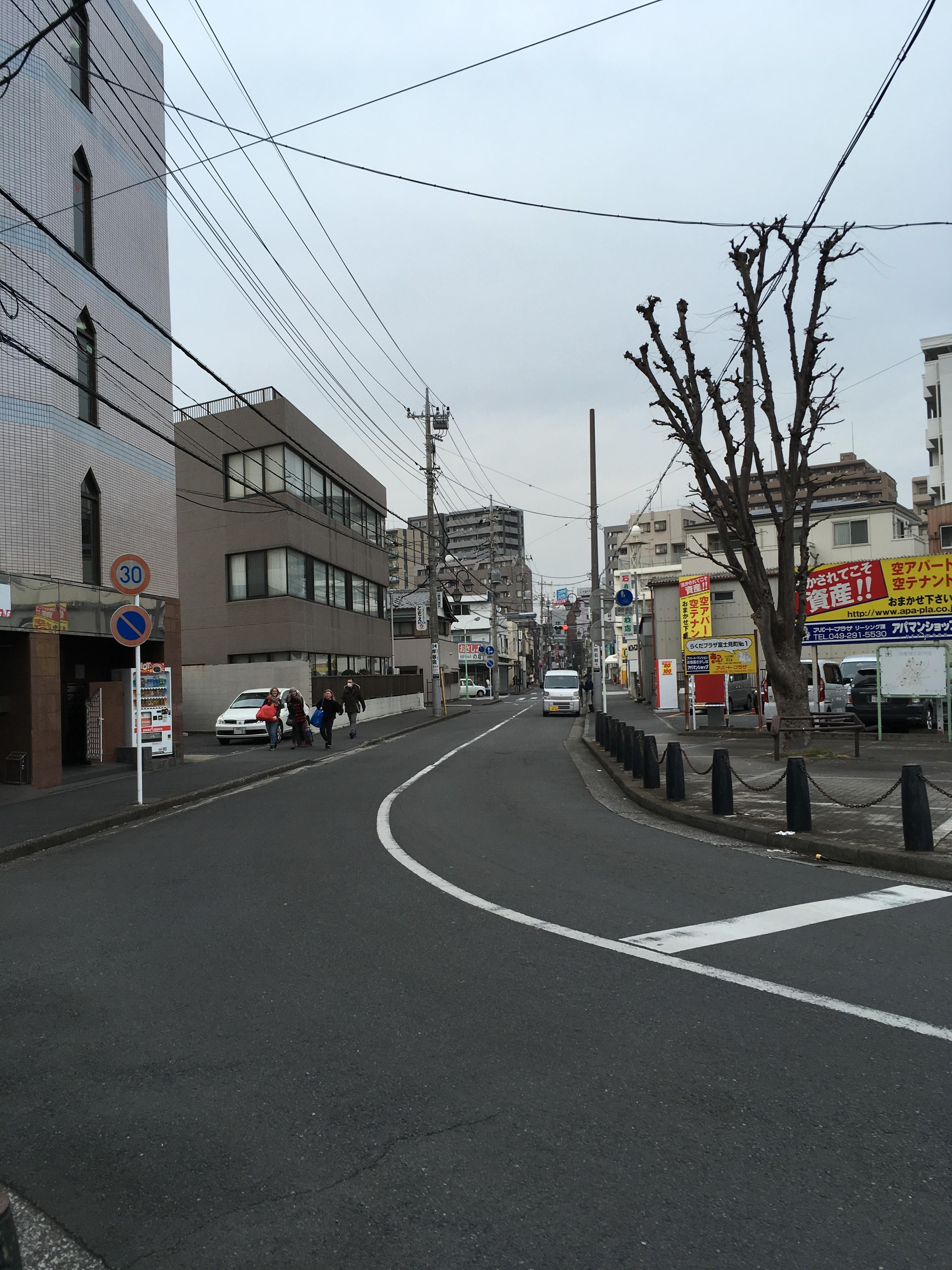 〒350-0033埼玉県川越市富士見町