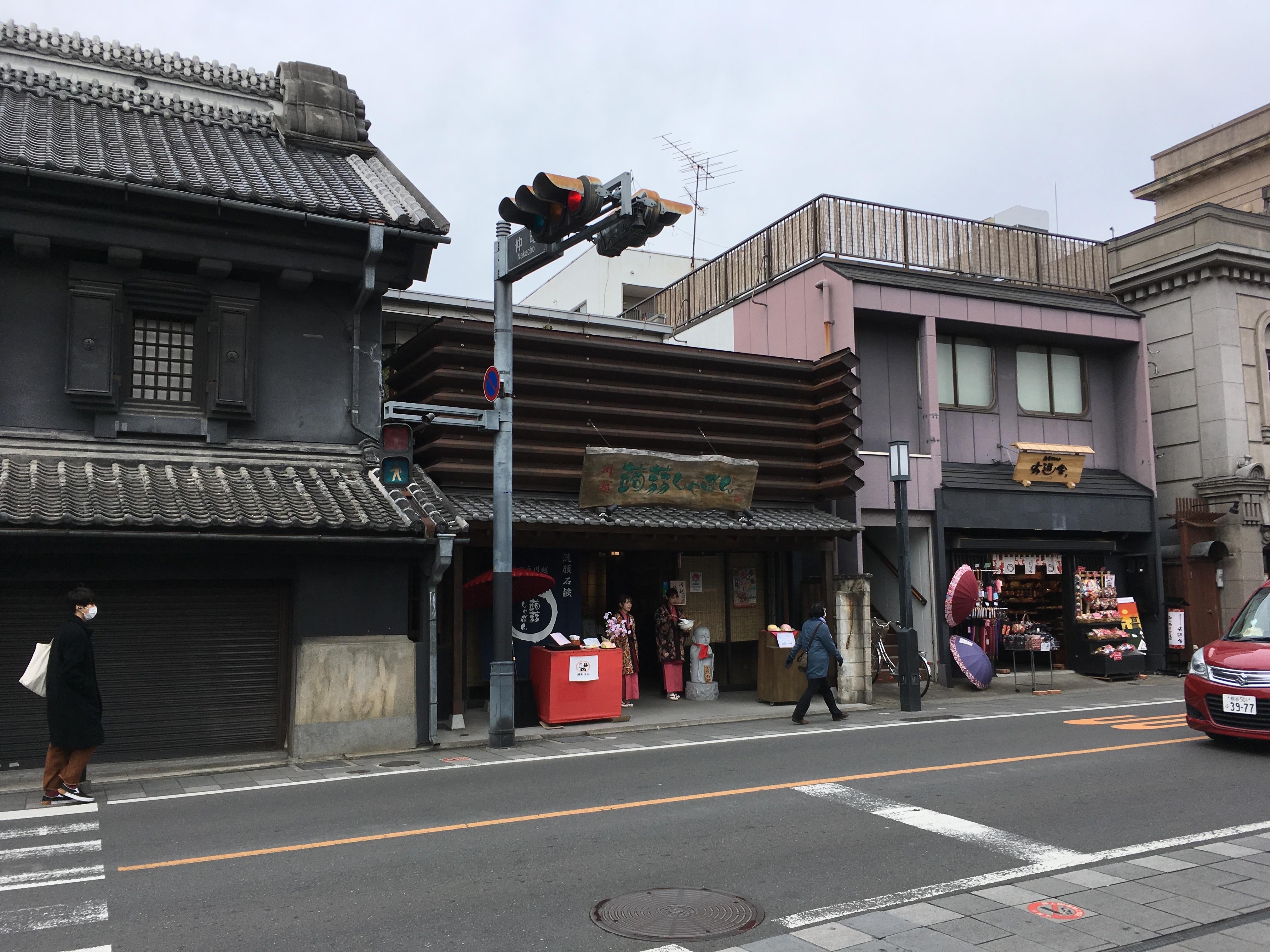 山崎美術館周辺