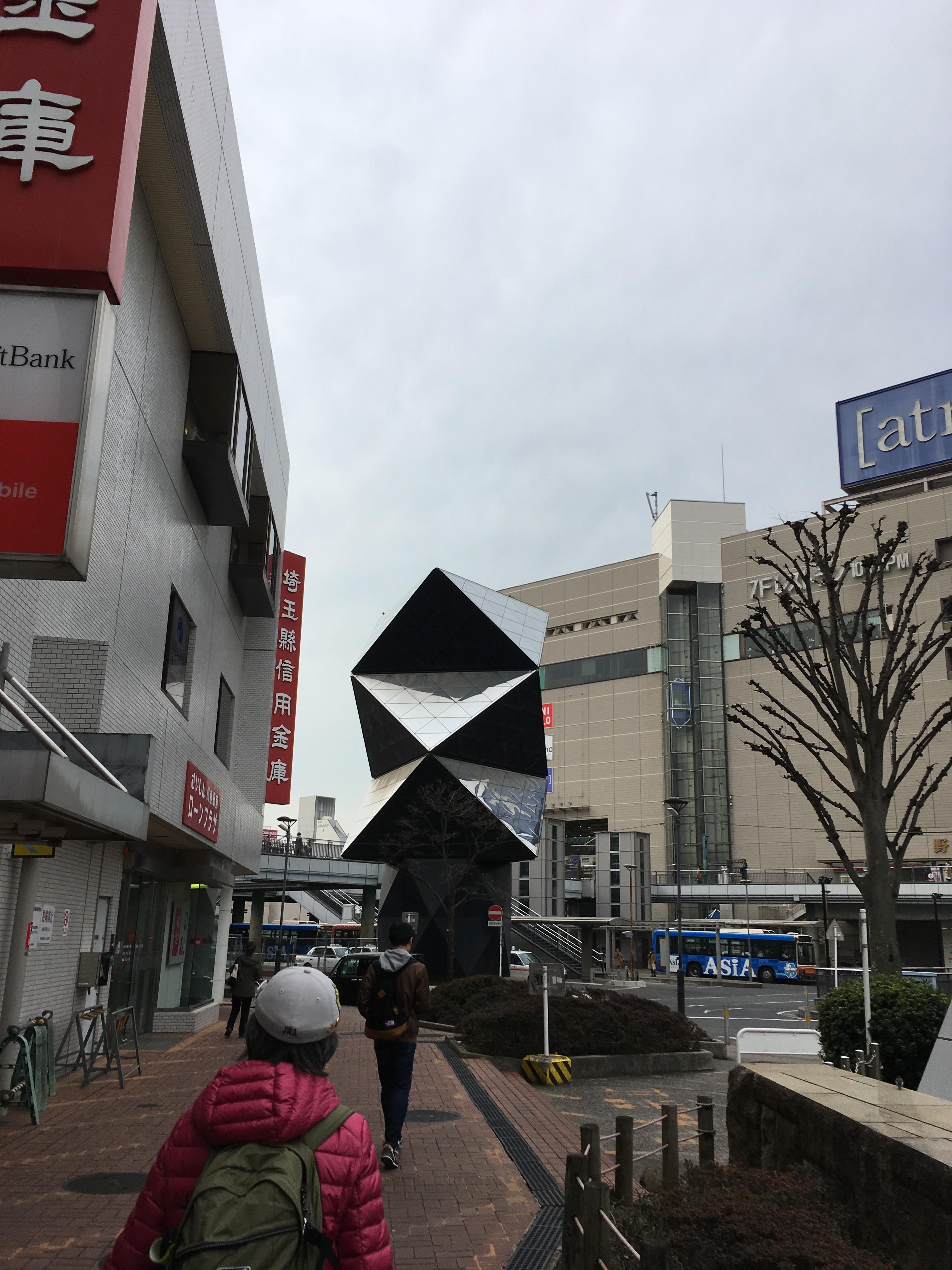 川越駅(ゴール