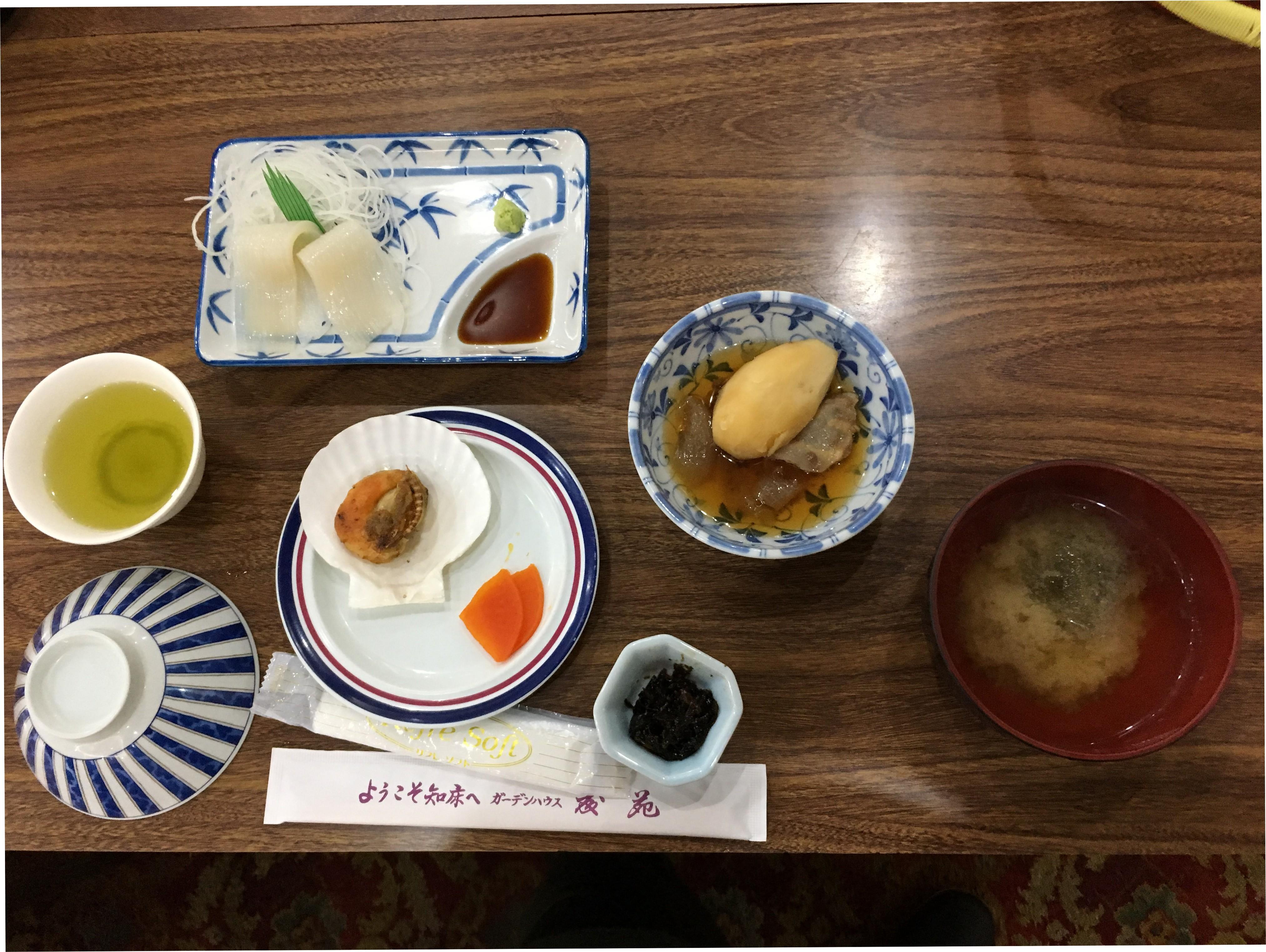 斜里・ガーデンハウス藤苑(昼食)