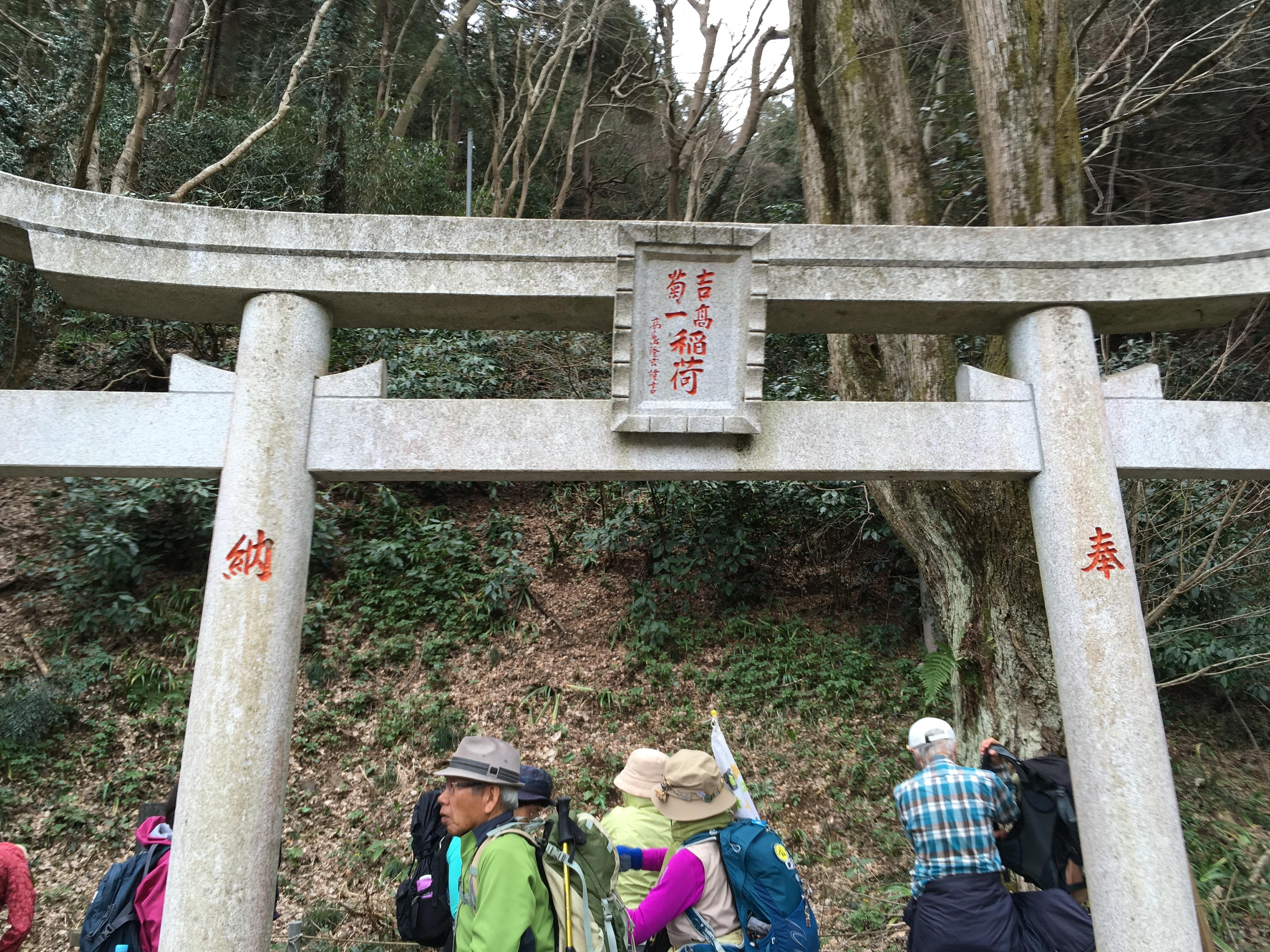 吉髙菊一稲荷神社