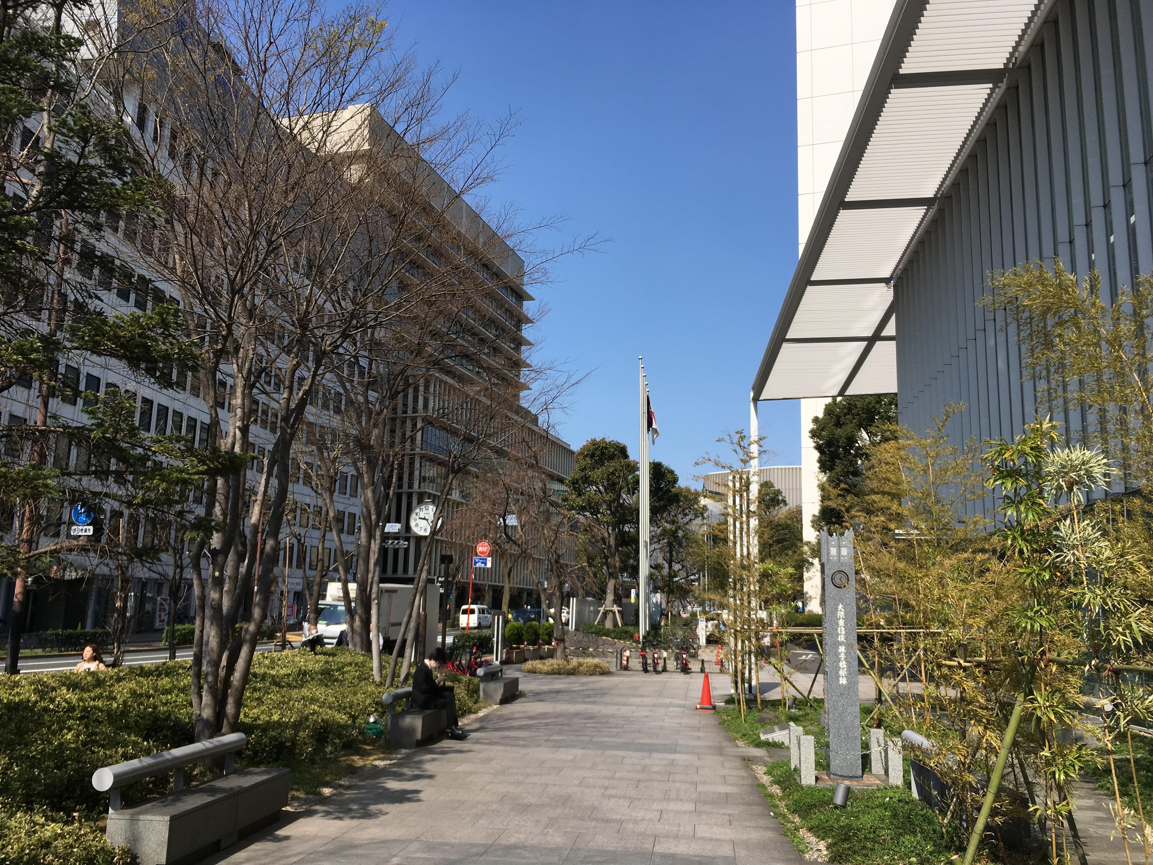 代田区役所(スタート)