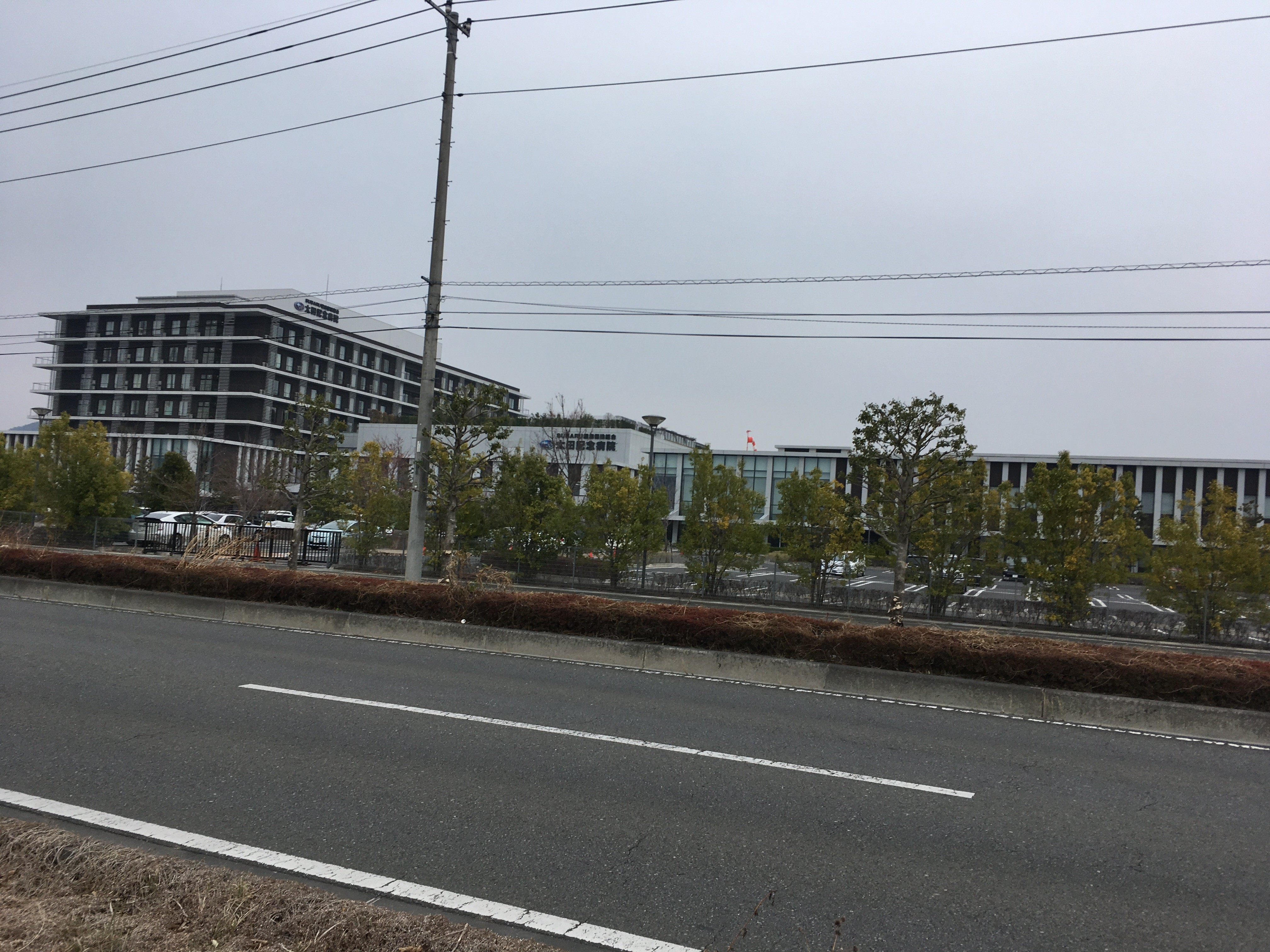 SUBARU健康保険組合太田高等看護学院
