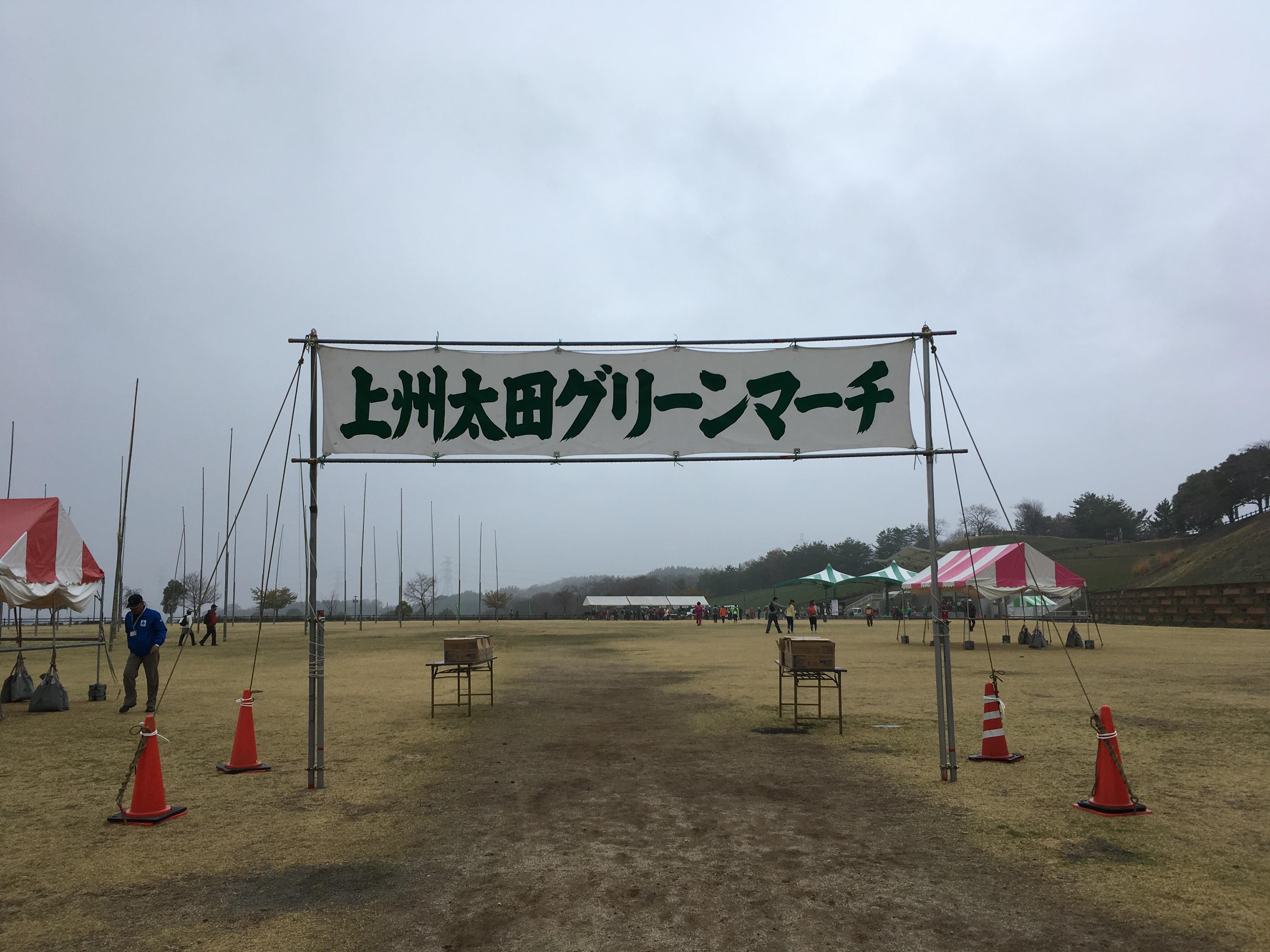 八王子山公園・WC(スタート)
