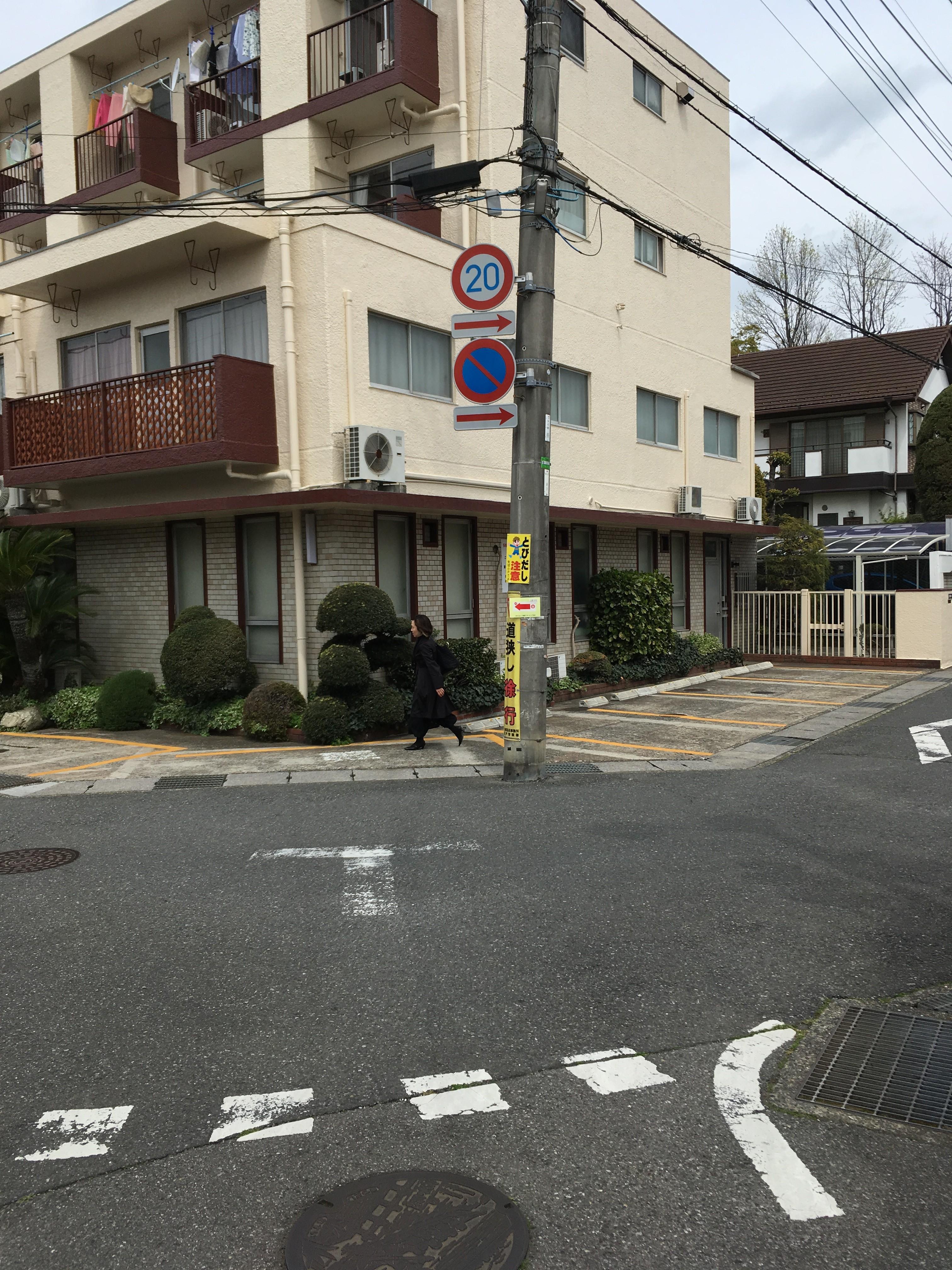 松戸矢切郵便局