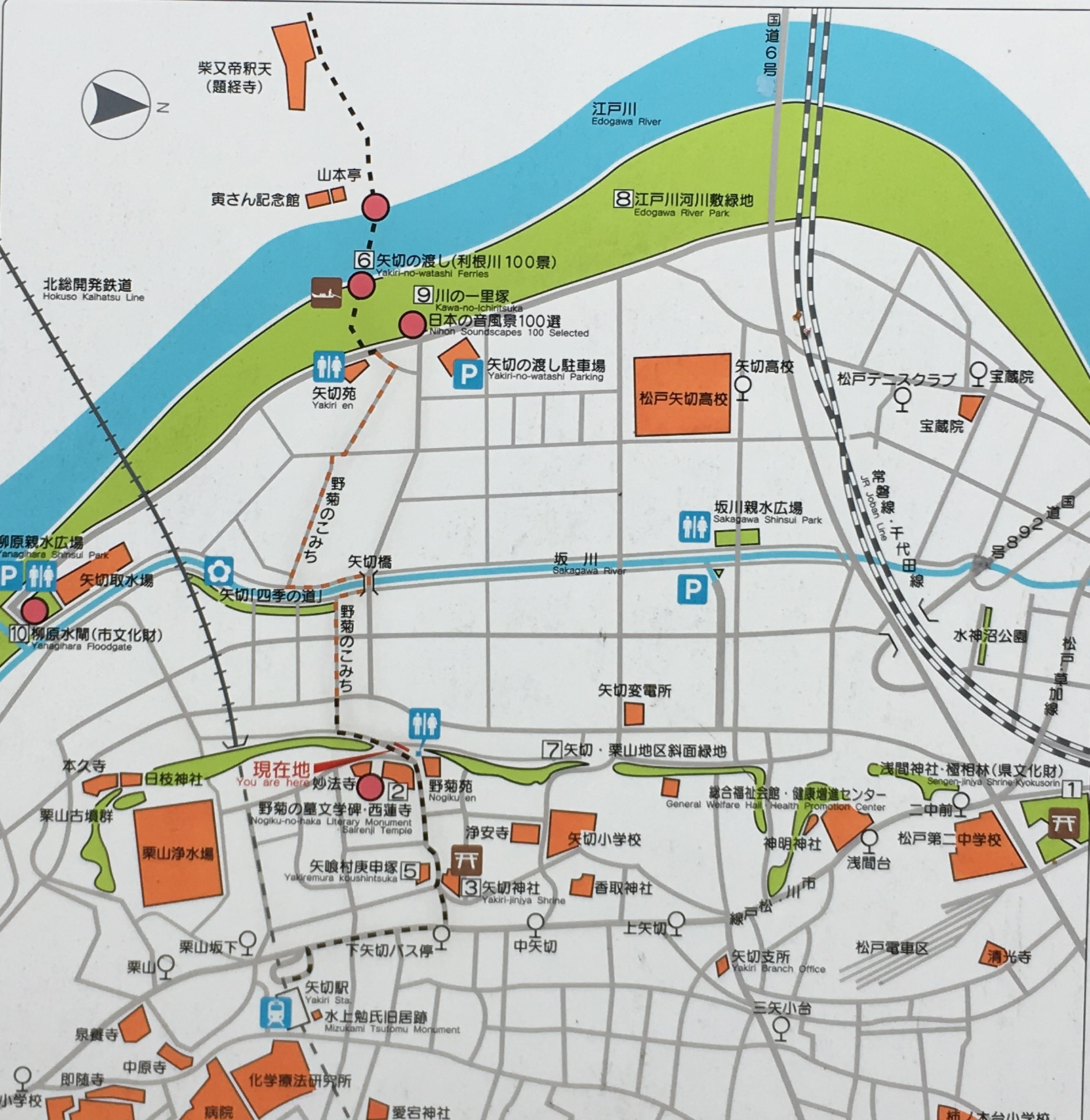 矢切・栗山地区観光案内図