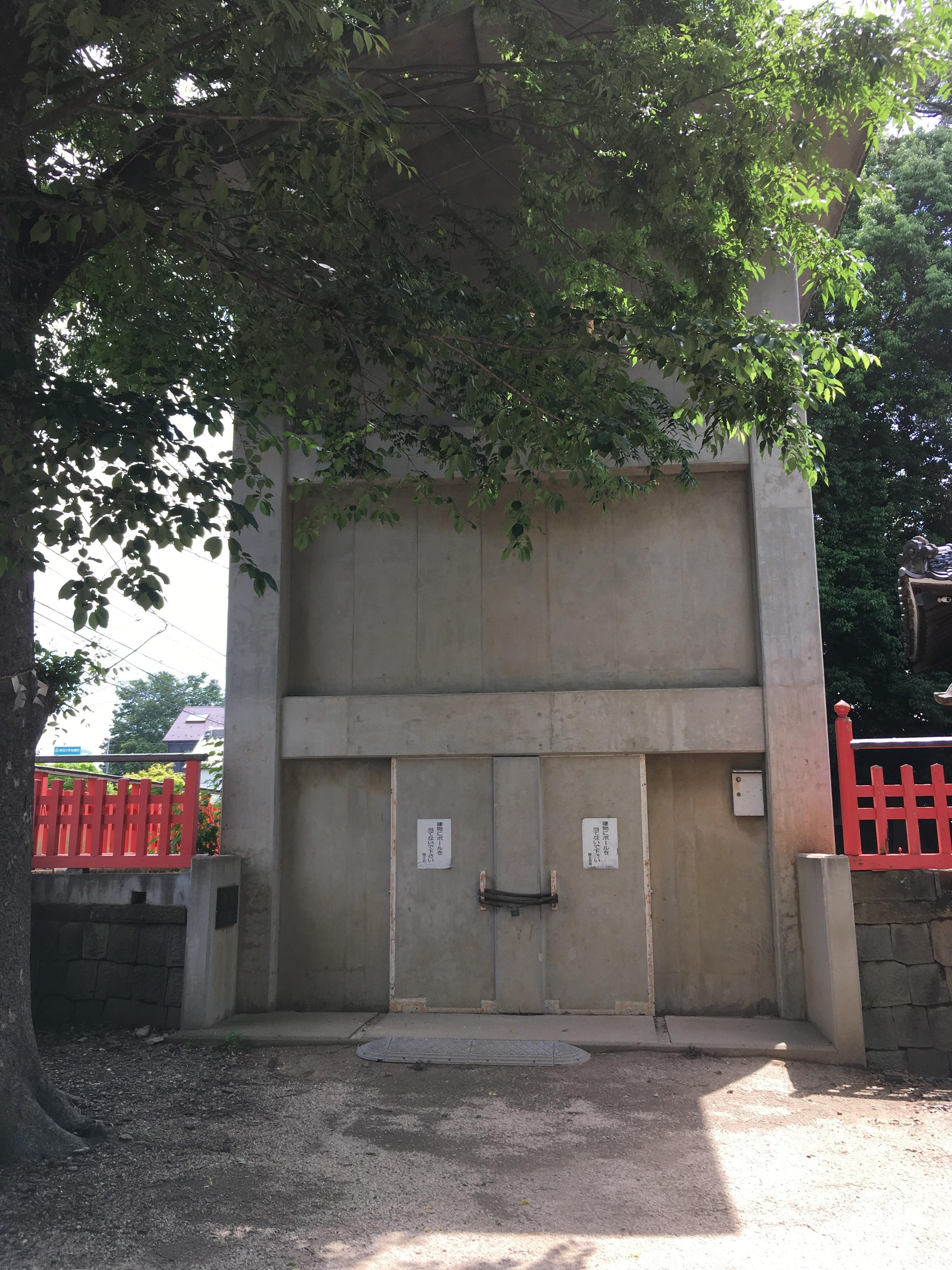 鴉山稲荷神社