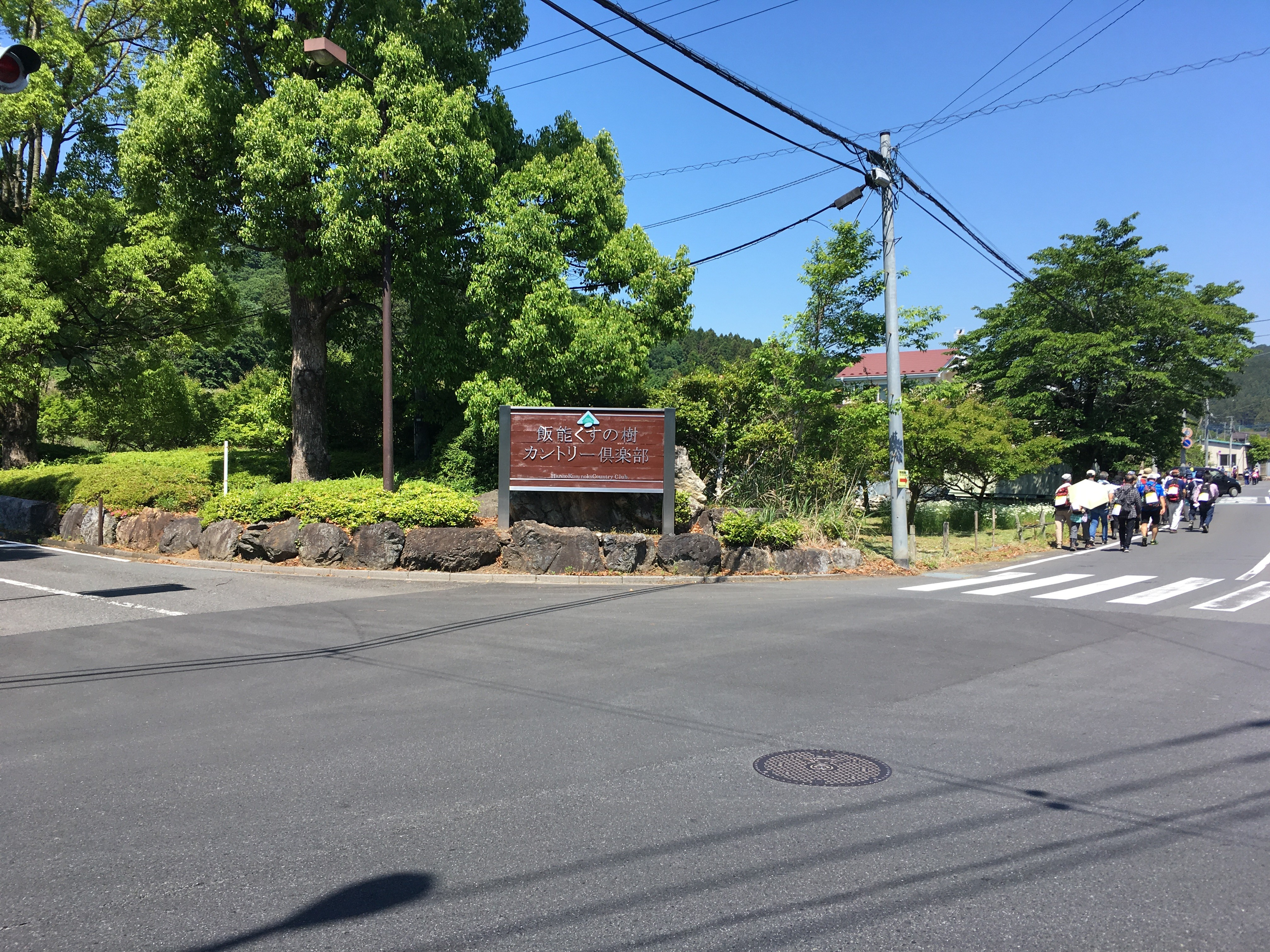 飯能くすの樹カントリー倶楽部【PGM】