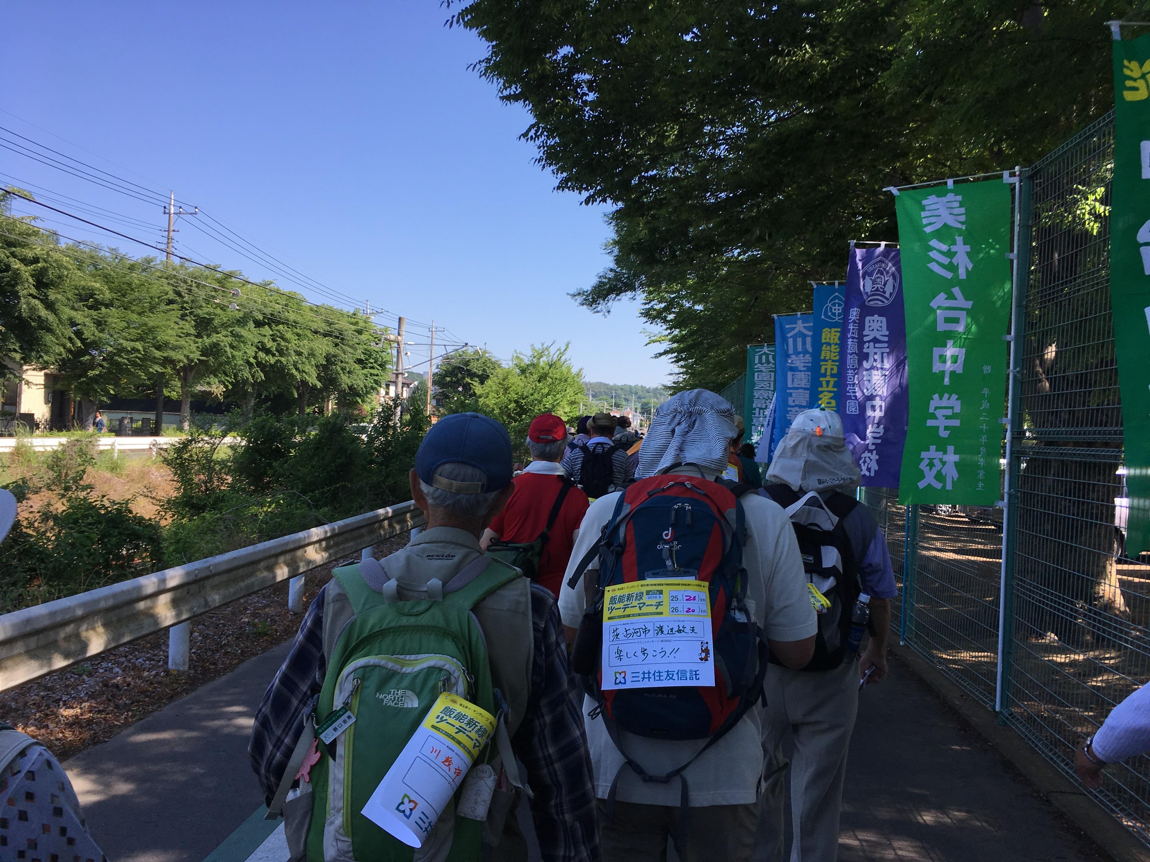 飯能市役所脇道路(八高線)