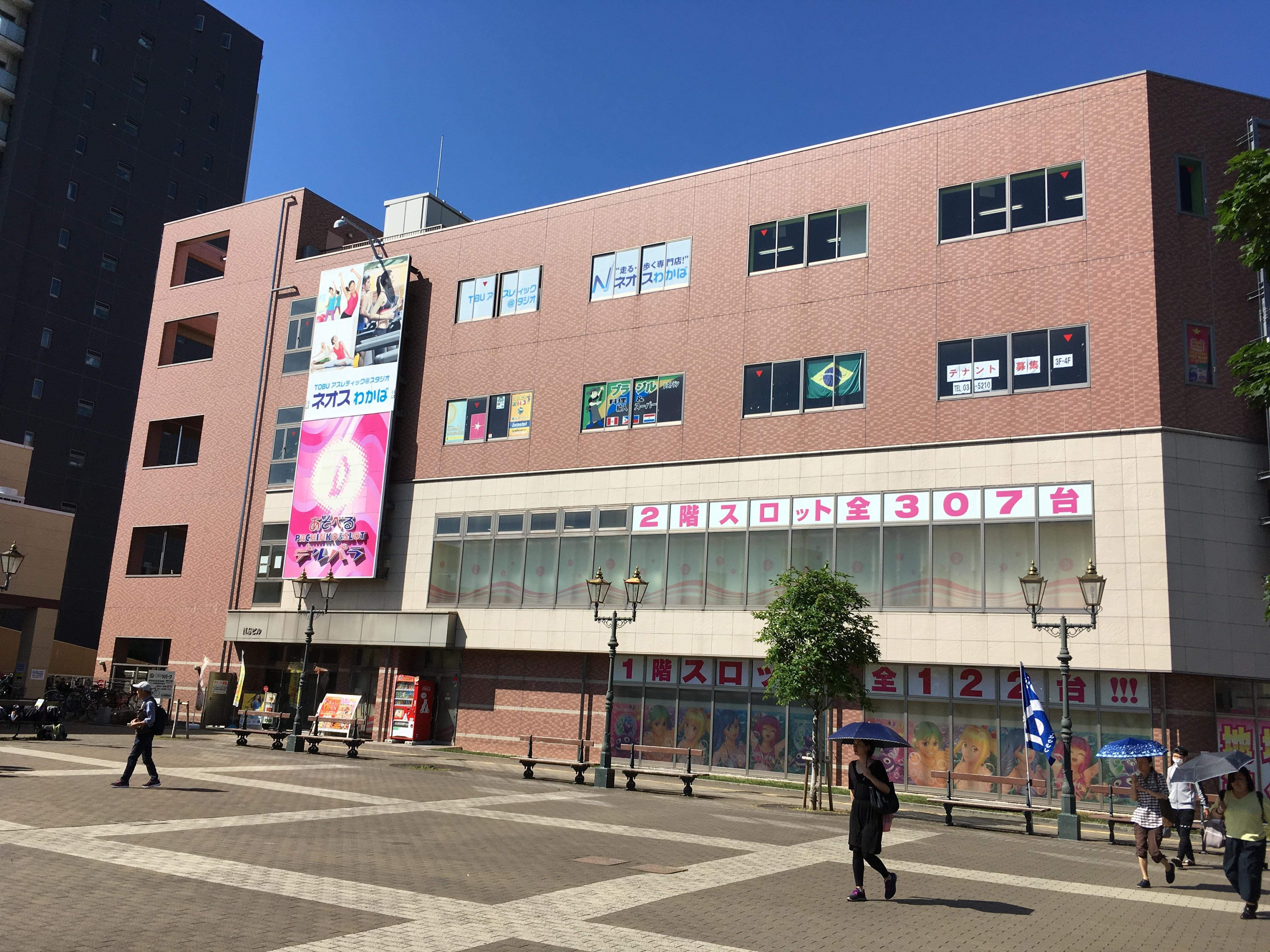 若葉駅西口広場(スタート)