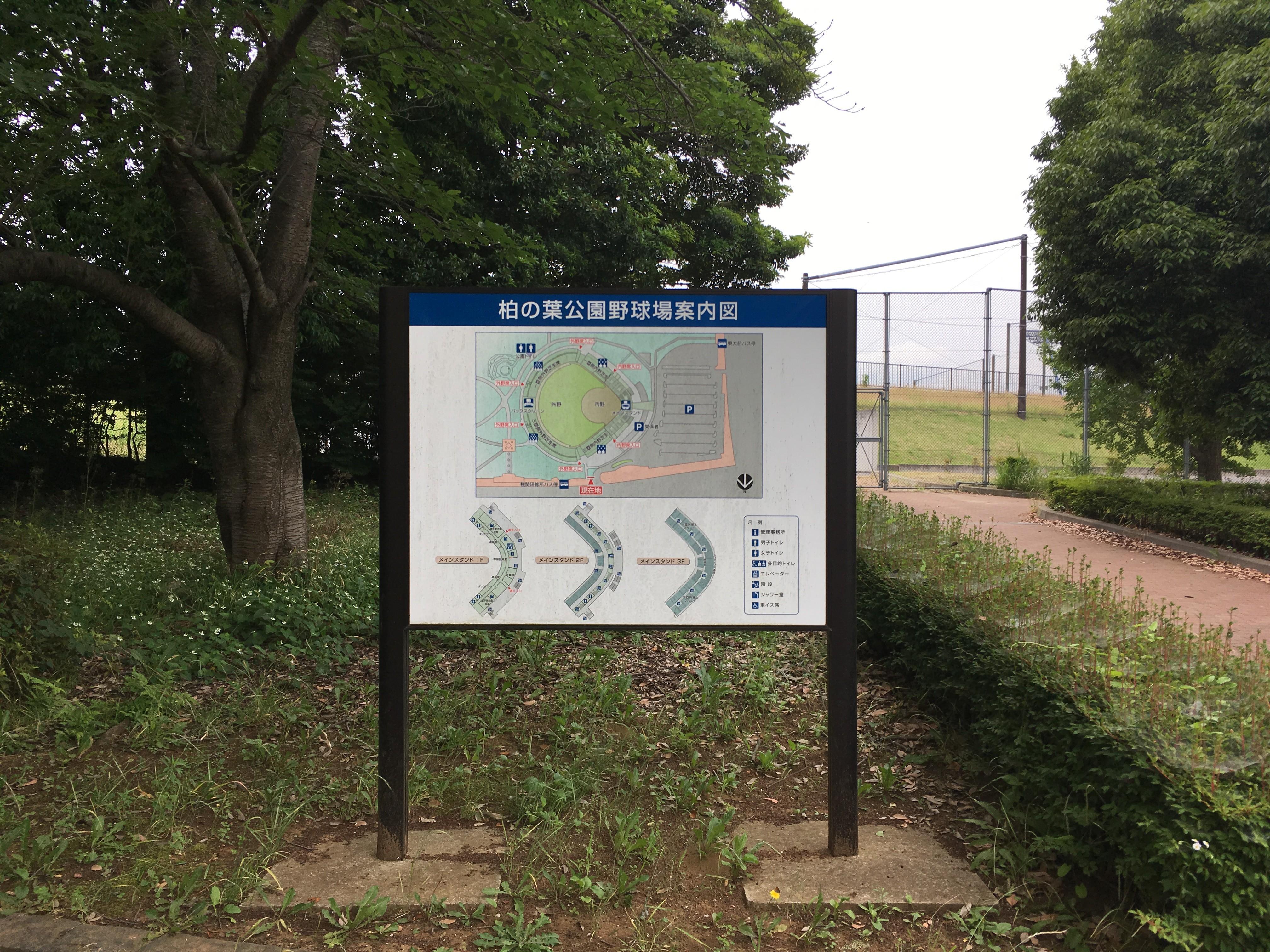 柏の葉公園野球場案内図