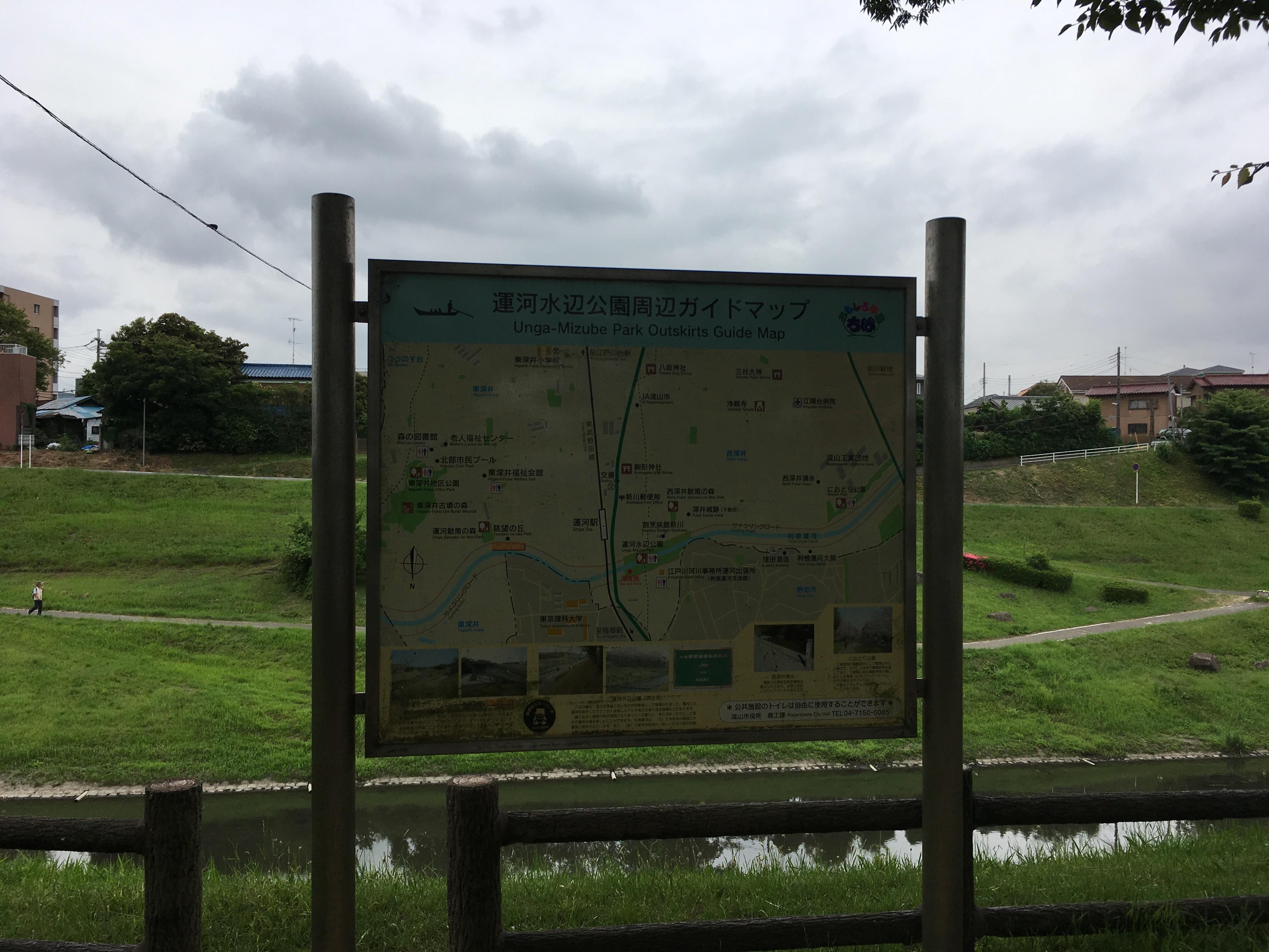 運河水辺公園周辺ガイドマップ