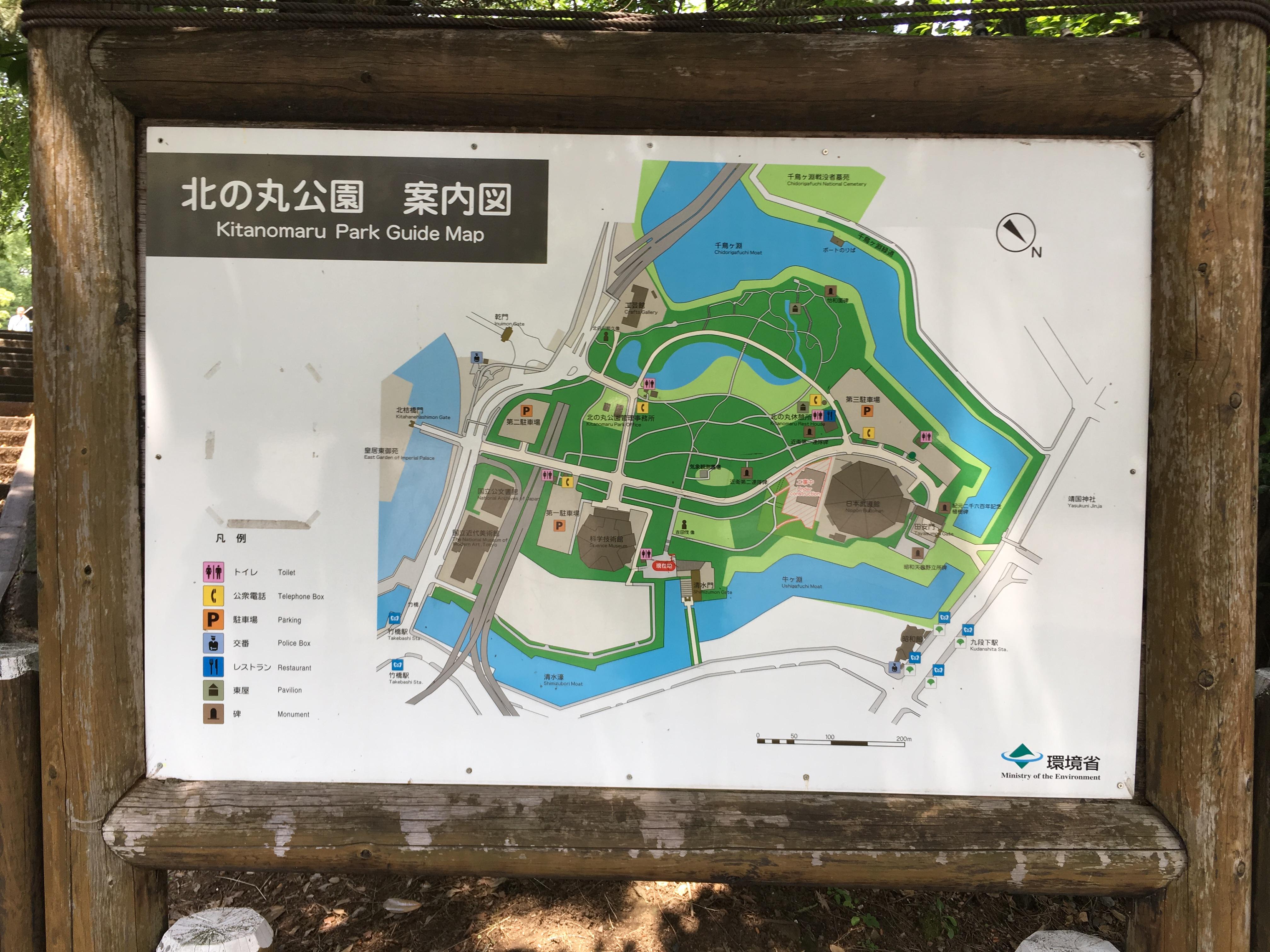 清水門内階段(北の丸公園)